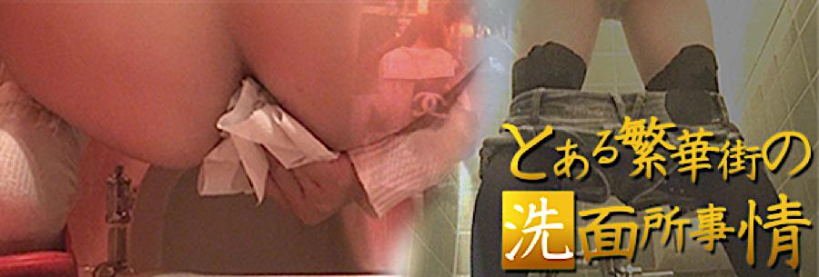 盗撮AV:とある繁華街の洗面所事情:無毛まんこ