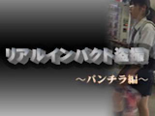盗撮AV:リアルインパクト盗SATU〜パンチラ編〜:無修正マンコ