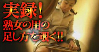盗撮AV:★独占入手 従順M黒ギャル介護師25歳:マンコ無毛