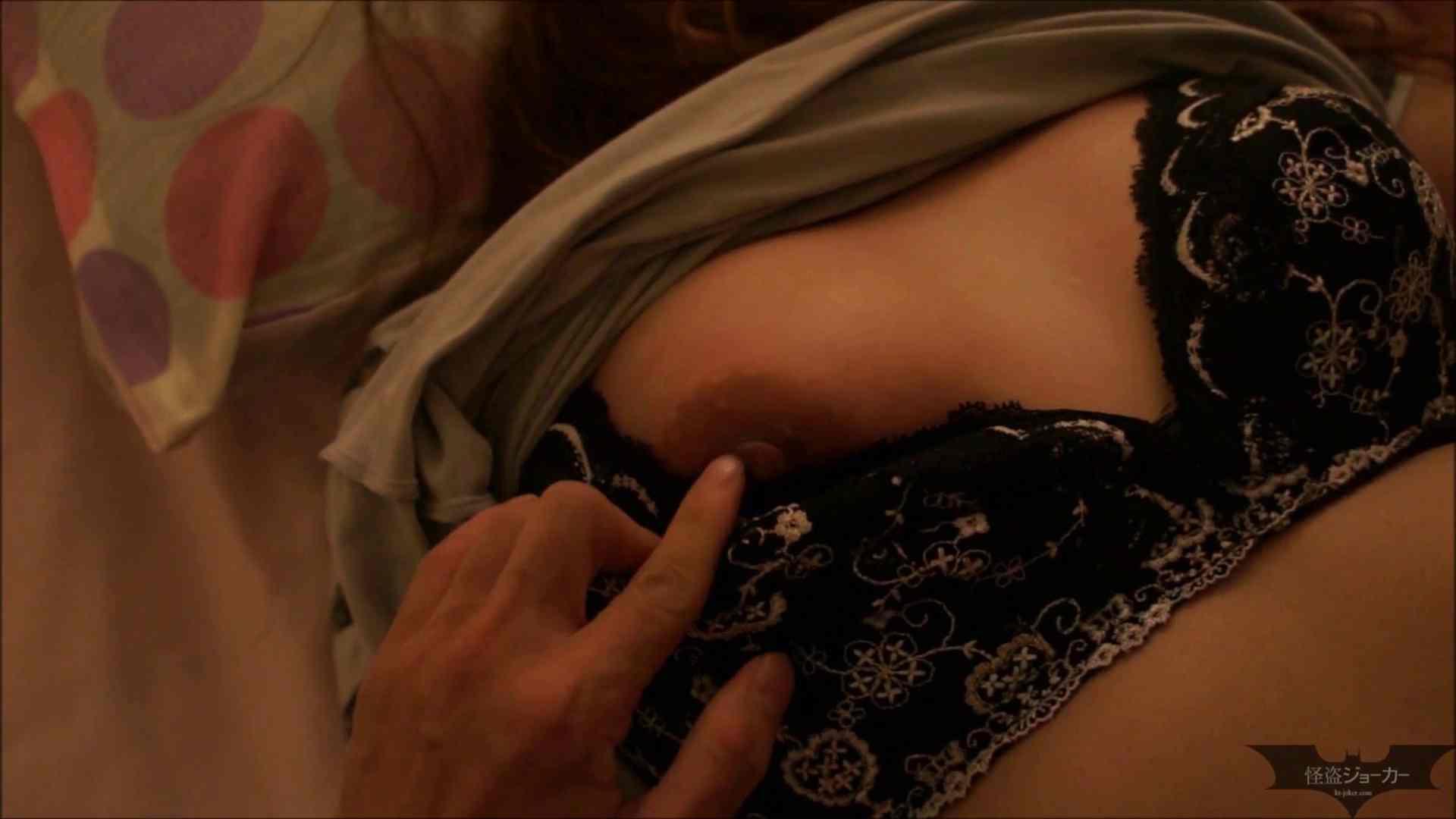 盗撮AV:【未公開】vol.62【ユリナ】妊婦だったこの時、友人と共に母子をヤる。:怪盗ジョーカー