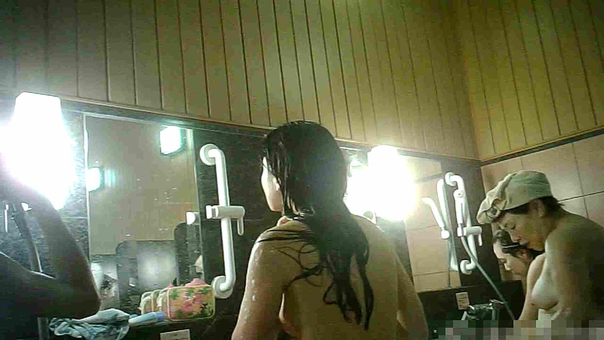 盗撮AV:Vol.24 洗い場!目をつむっている間にキスしたくなりました。:怪盗ジョーカー