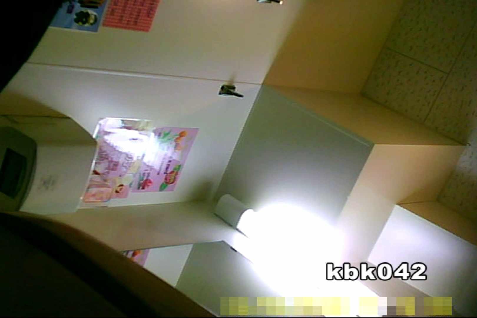盗撮AV:大切なことなので違う角度から2度眺めてみた vol.042:怪盗ジョーカー