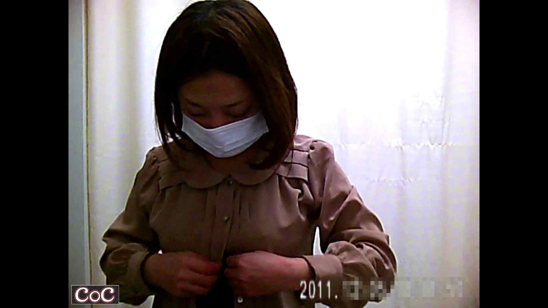 盗撮AV:元医者による反抗 更衣室地獄絵巻 vol.184:怪盗ジョーカー