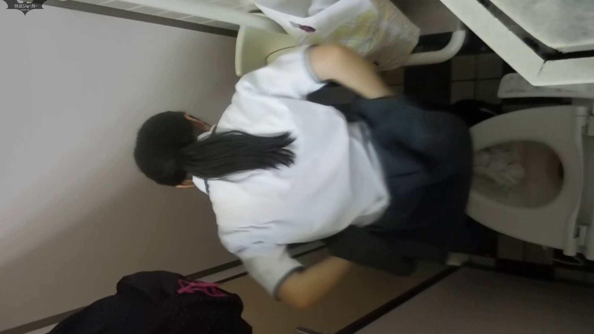 盗撮AV:化粧室絵巻 駅舎編 VOL.25:怪盗ジョーカー