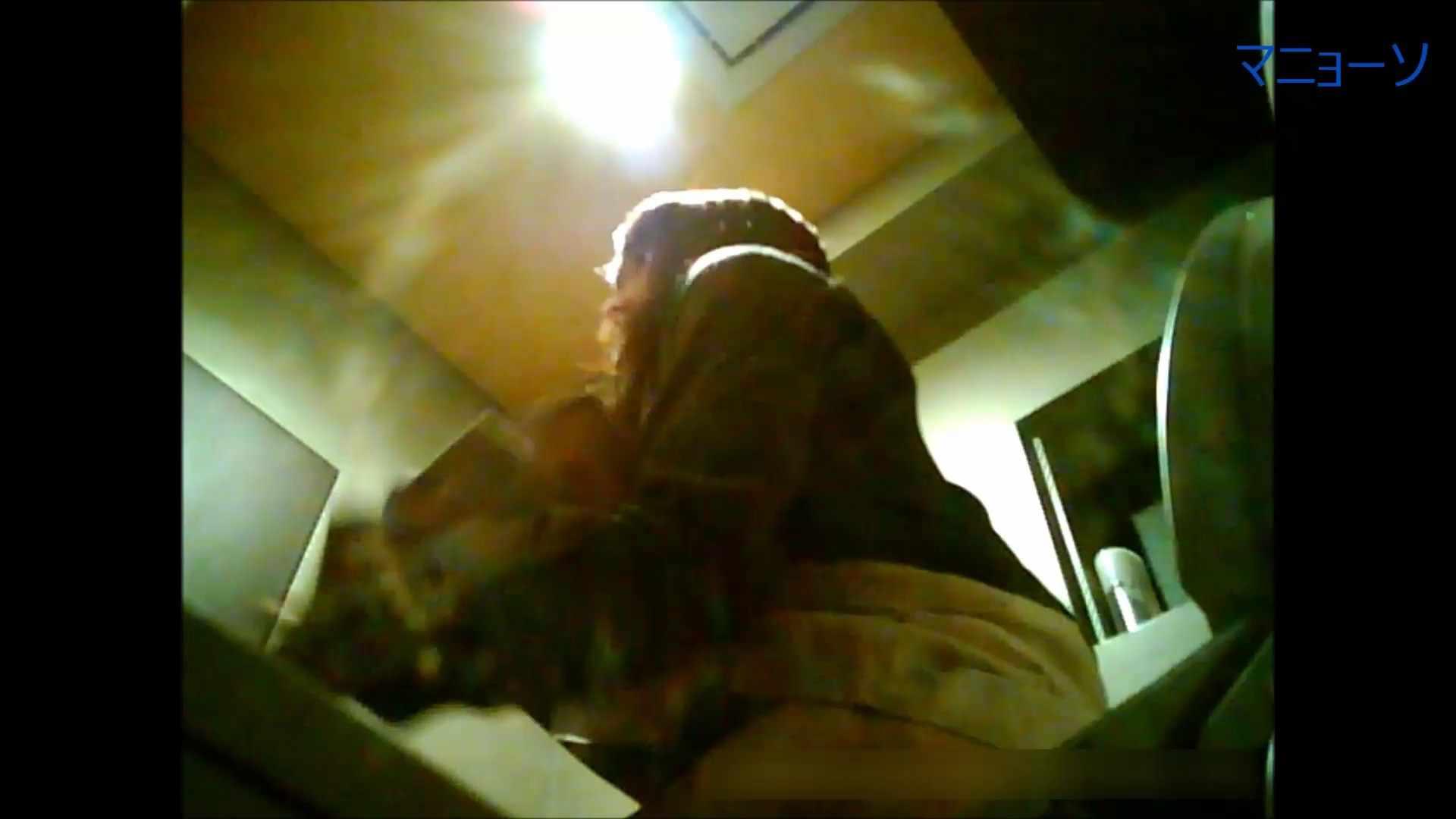 盗撮AV:トイレでひと肌脱いでもらいました (JD編)Vol.01:怪盗ジョーカー