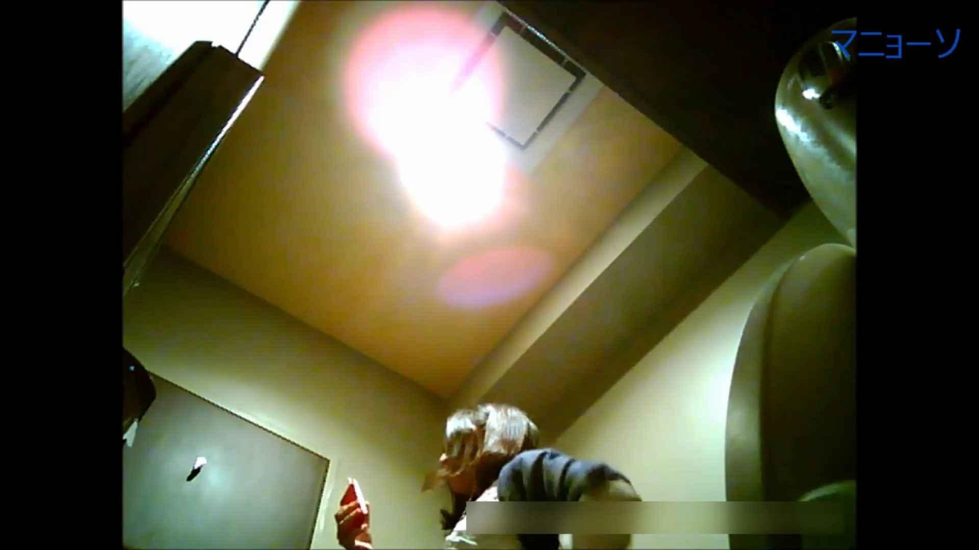 盗撮AV:トイレでひと肌脱いでもらいました (JD編)Vol.02:怪盗ジョーカー