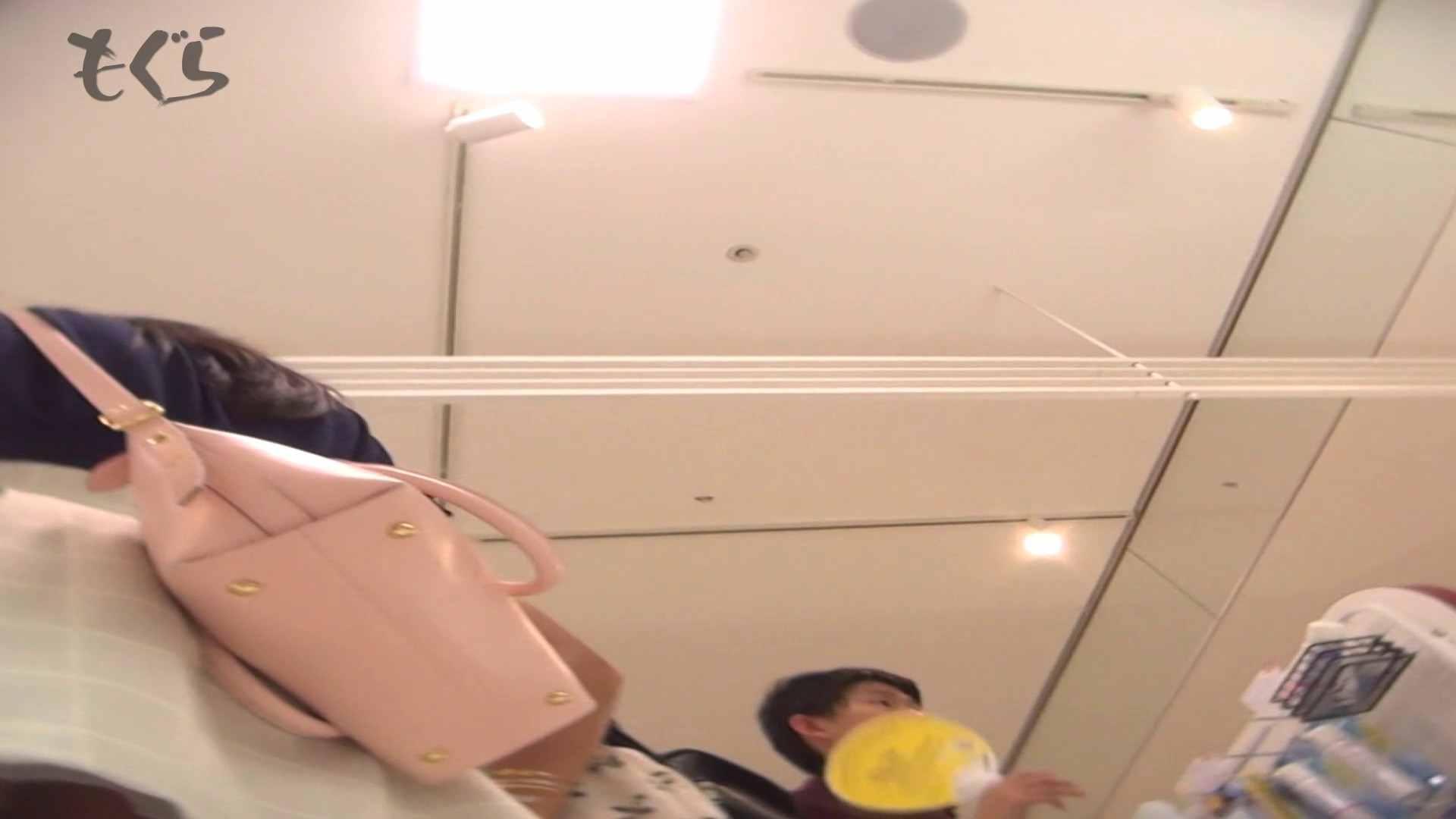 盗撮AV:隣からNo25 美女のグイッと食込み!!:怪盗ジョーカー