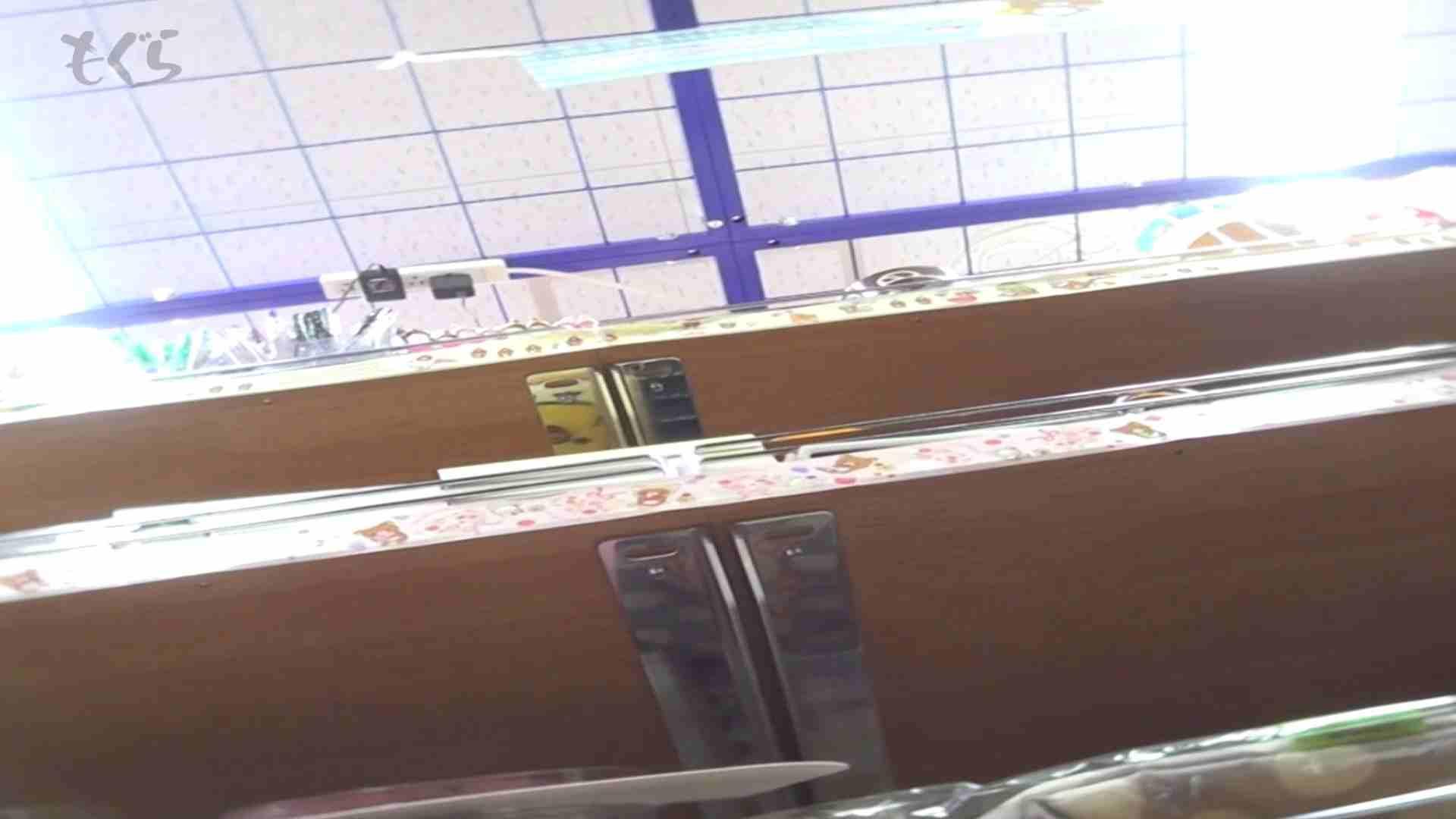 盗撮AV:隣から【期間限定品】No.09 黒のニーハイ!!:怪盗ジョーカー