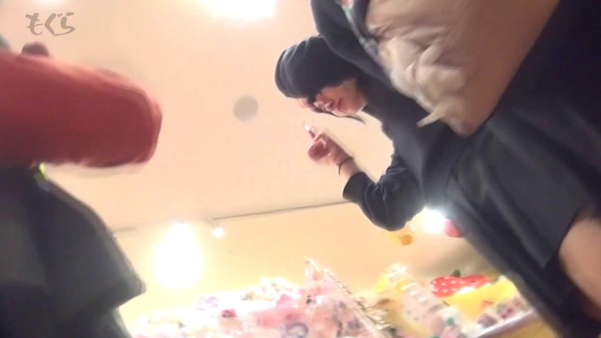盗撮AV:隣から【期間限定品】No.12 黒髪真面目系な彼女を下から・・・。:怪盗ジョーカー
