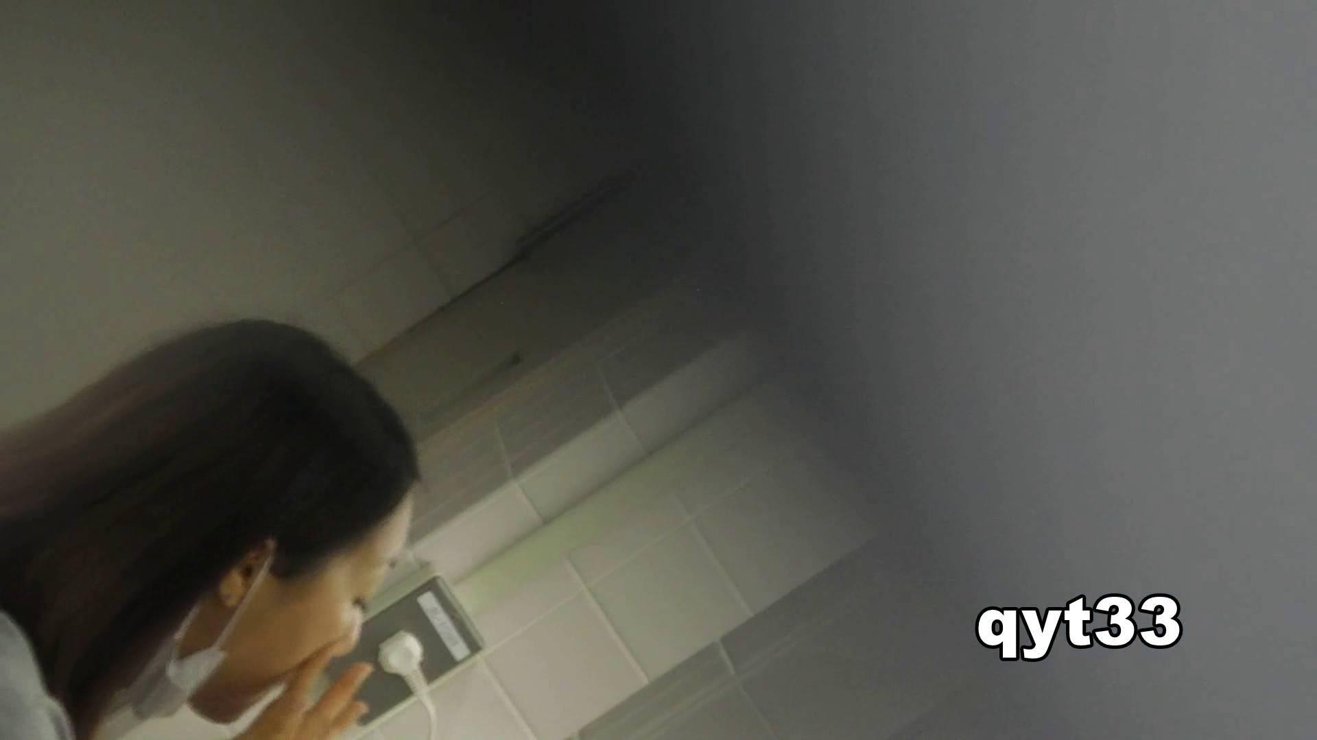 盗撮AV:お銀さんの「洗面所突入レポート!!」 vol.33 獲物は逃しません:怪盗ジョーカー
