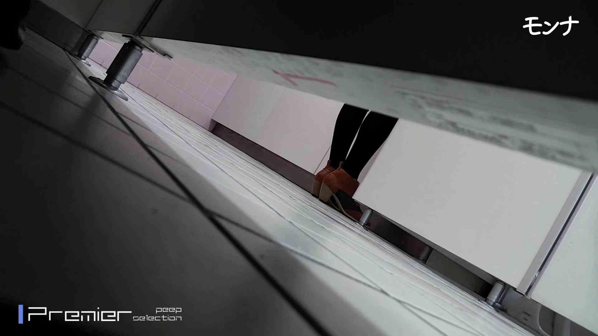 盗撮AV:美しい日本の未来 No.84この美脚と距離感:怪盗ジョーカー