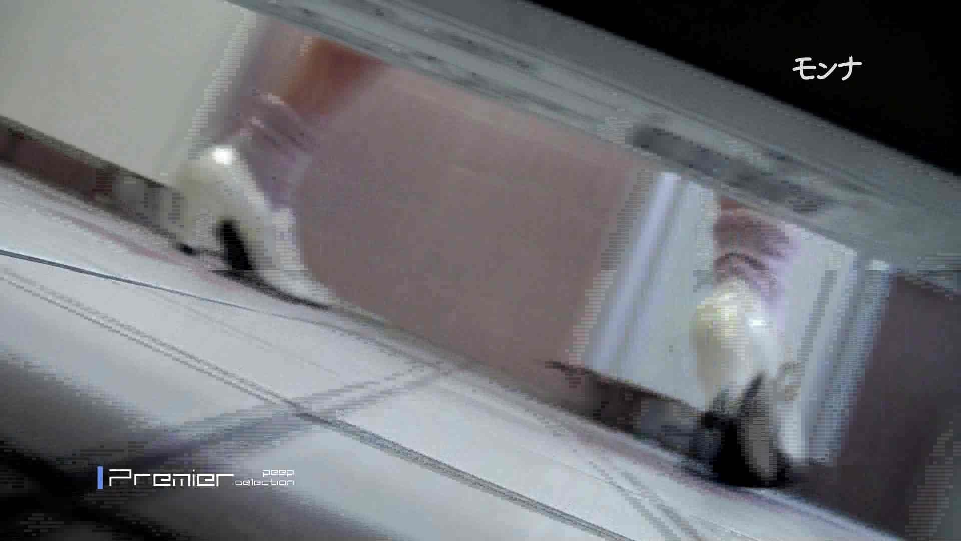 盗撮AV:【美しい日本の未来 No.109】:怪盗ジョーカー