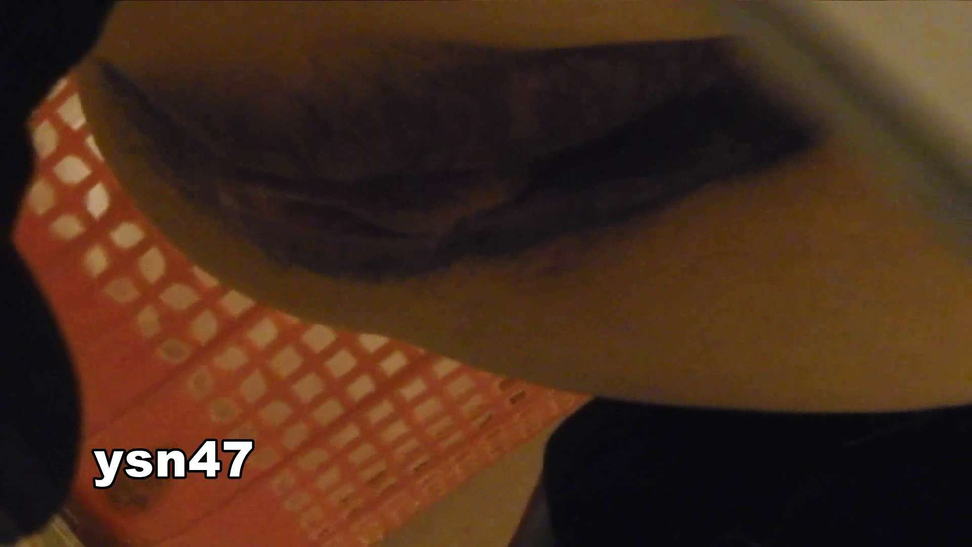 盗撮AV:世界の射窓から vol.47 ハイヒールにょろこ:怪盗ジョーカー