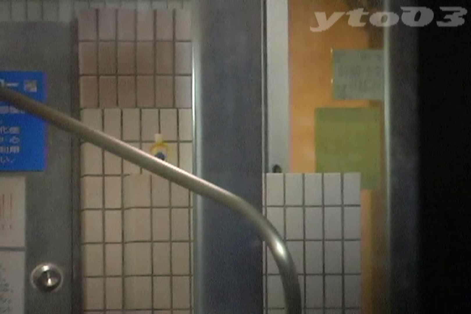 盗撮AV:【期間限定配信】合宿ホテル女風呂盗撮 Vol.16:怪盗ジョーカー