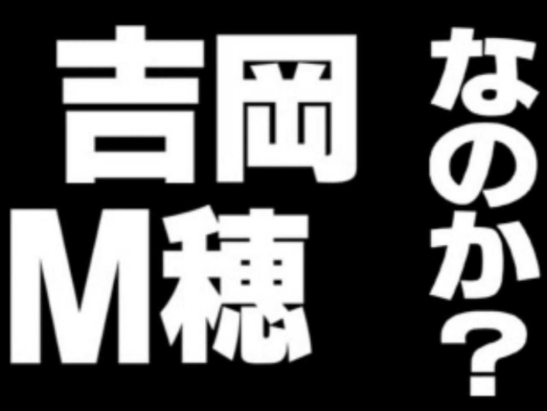 吉岡美穂 - 超人気グラドルの脱衣流失 美乳オッパイ丸見え おっぱい  75枚 24