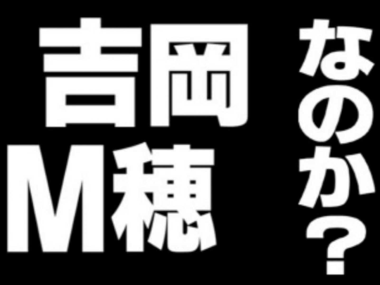 吉岡美穂 - 超人気グラドルの脱衣流失 美乳オッパイ丸見え おっぱい | 美乳  75枚 25