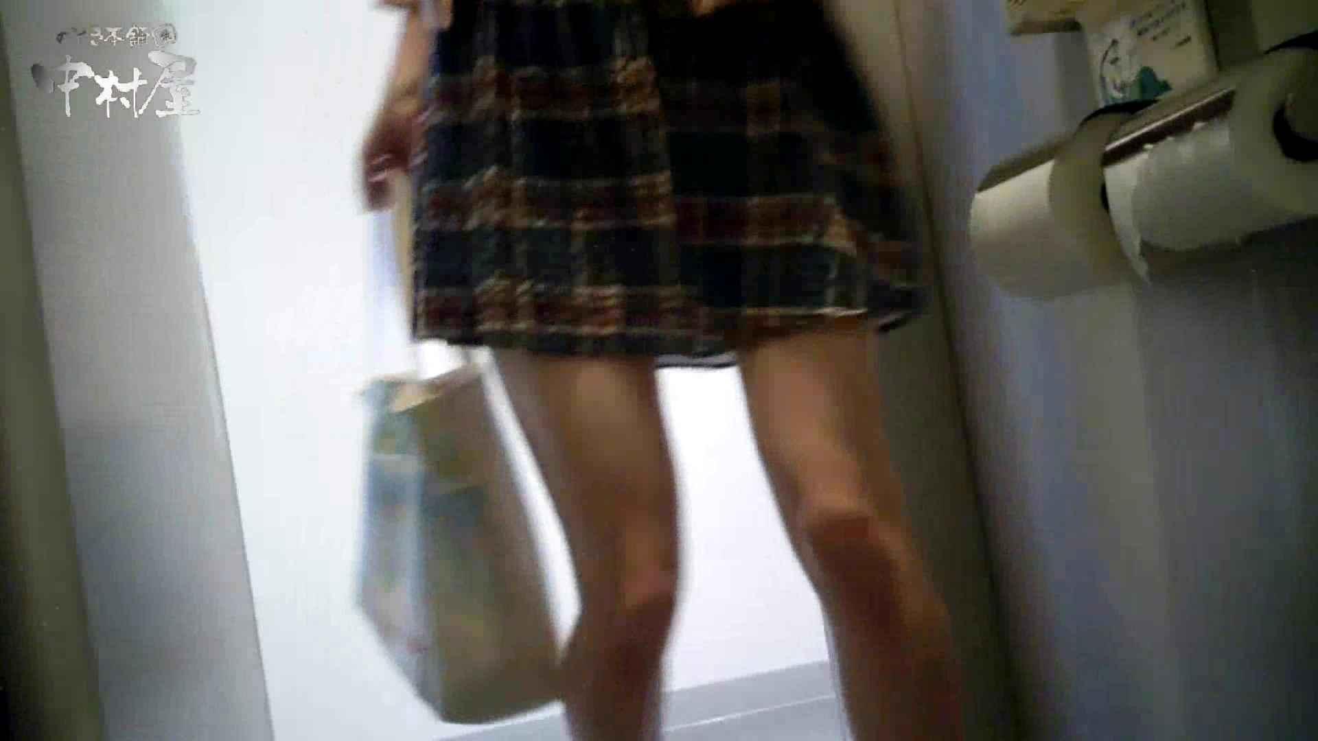 【某有名大学女性洗面所】有名大学女性洗面所 vol.40 ??おまじない的な動きをする子がいます。 綺麗なOLたち  88枚 15
