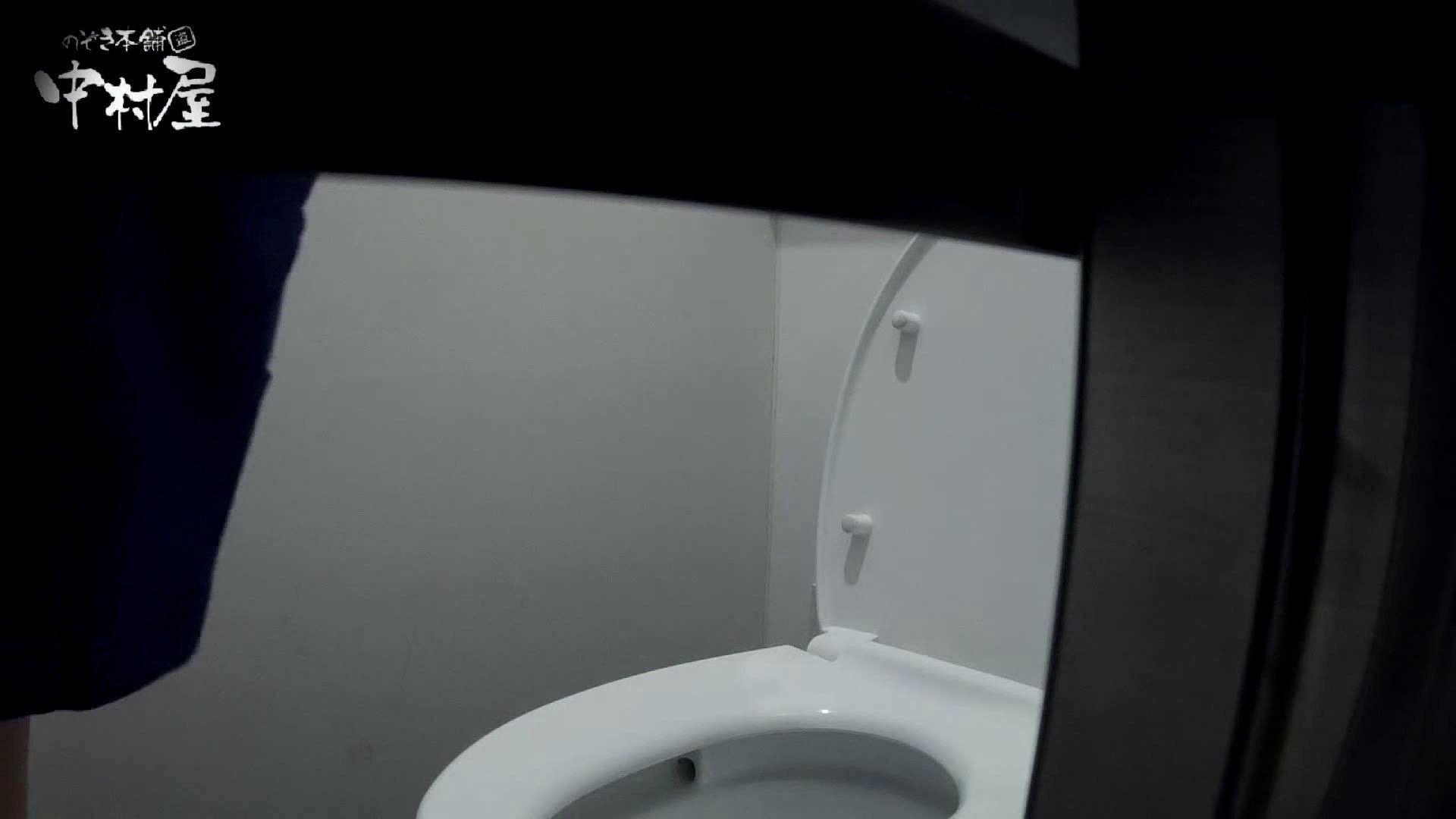 【某有名大学女性洗面所】有名大学女性洗面所 vol.40 ??おまじない的な動きをする子がいます。 和式 AV動画キャプチャ 88枚 29