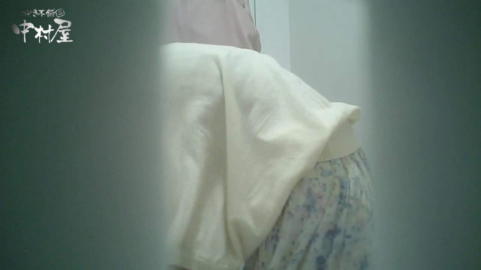 【某有名大学女性洗面所】有名大学女性洗面所 vol.40 ??おまじない的な動きをする子がいます。 綺麗なOLたち  88枚 50
