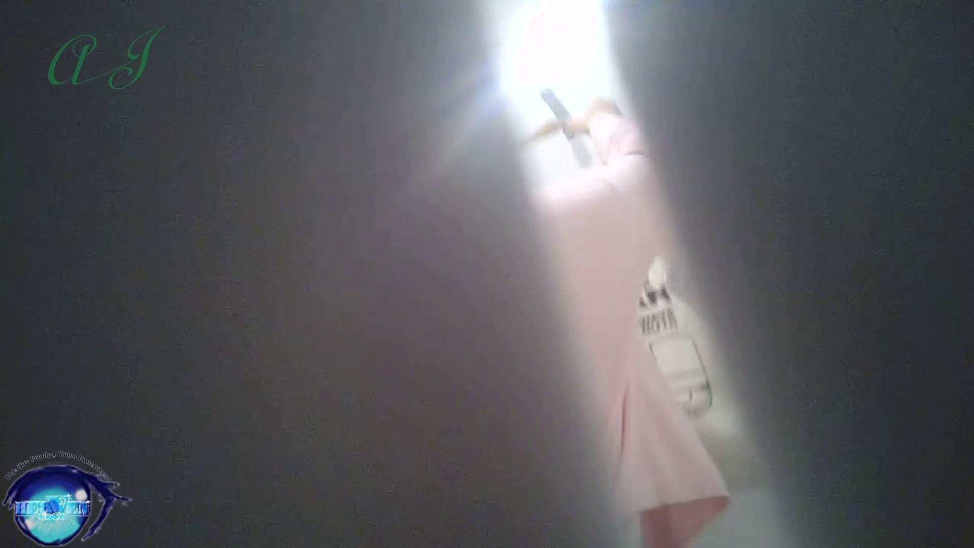 有名大学女性洗面所 vol.69可憐な女子の裏にあるオシリ・・・ 綺麗なOLたち 性交動画流出 72枚 2