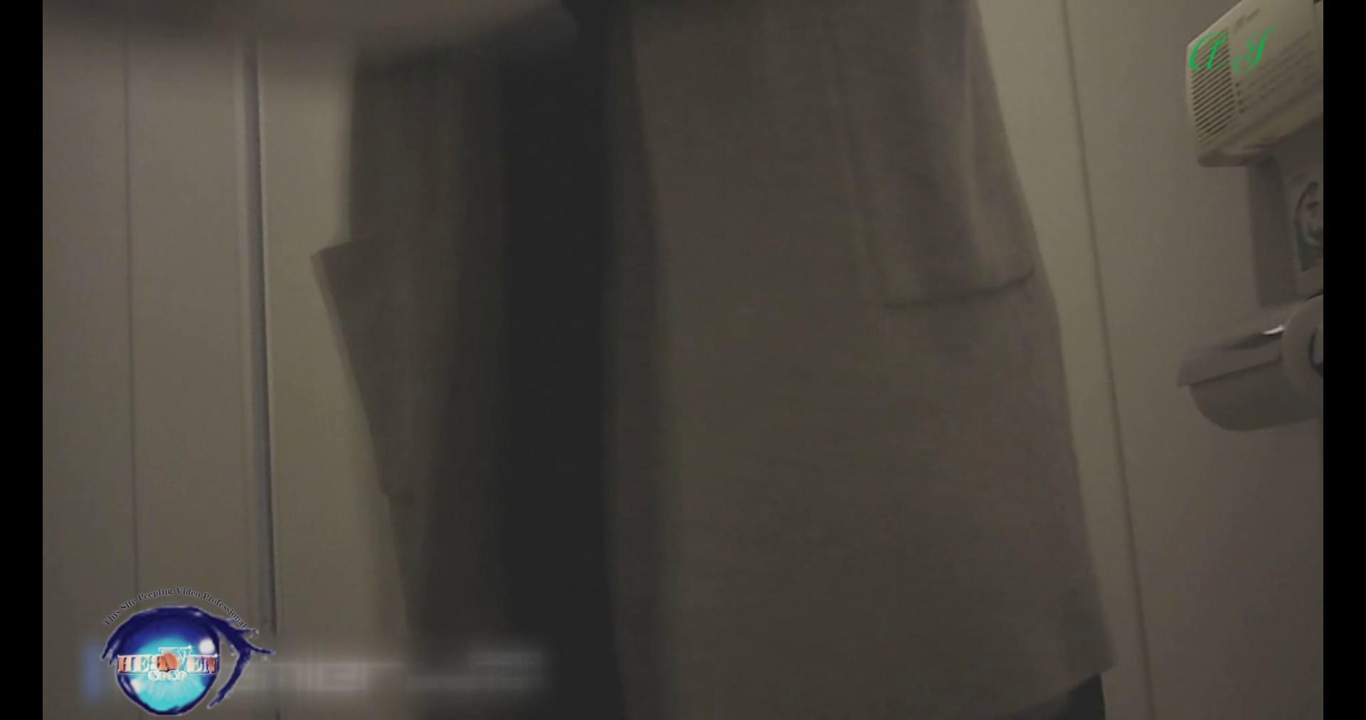 【某有名大学女性洗面所】有名大学女性洗面所 vol.74 前編 綺麗なOLたち SEX無修正画像 98枚 86