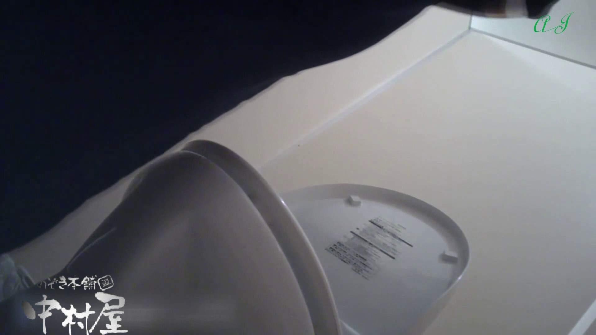 新アングル 4名の美女達 有名大学女性洗面所 vol.76 潜入 ワレメ動画紹介 77枚 2