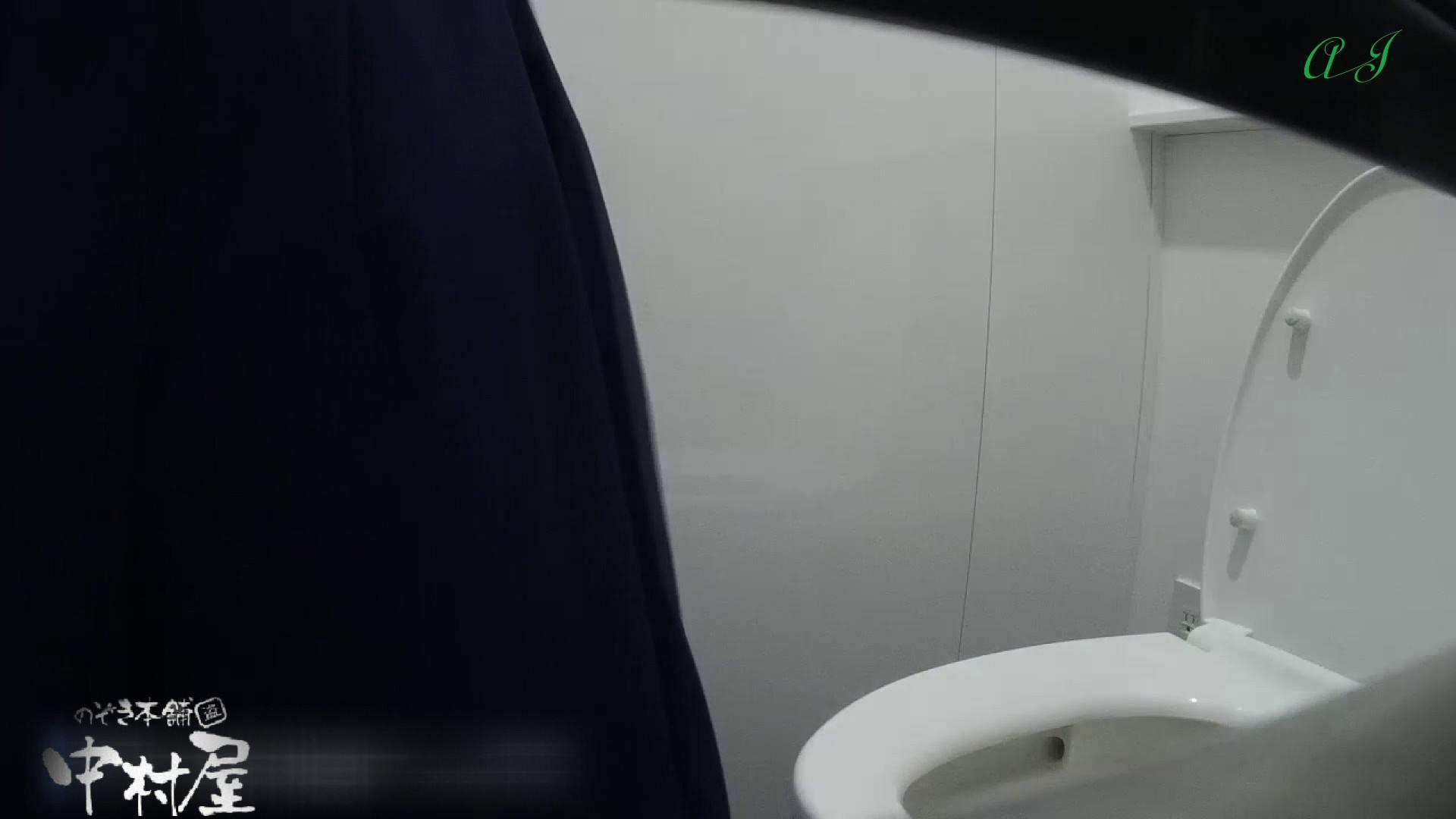 有名大学女性洗面所 vol.79 新アングル丸見え 前編 和式 盗み撮り動画キャプチャ 55枚 39