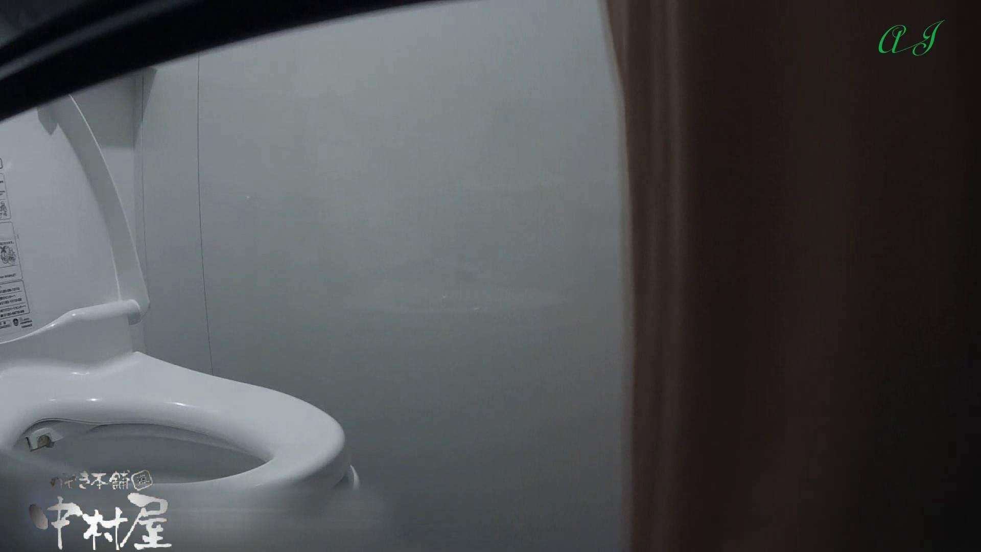 有名大学女性洗面所 vol.79 新アングル丸見え 前編 和式 盗み撮り動画キャプチャ 55枚 44