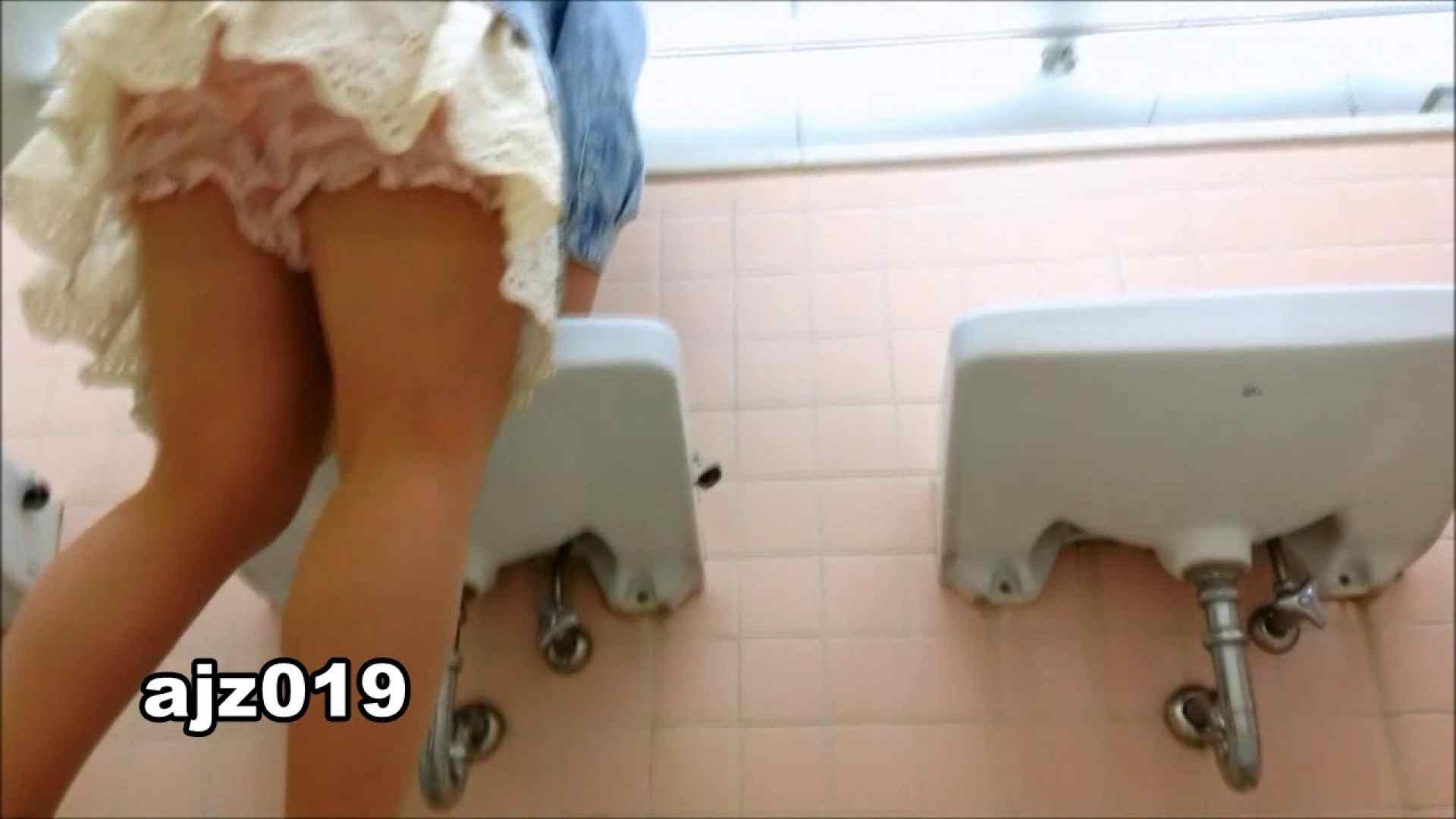 某有名大学女性洗面所 vol.19 和式 | 洗面所  107枚 37
