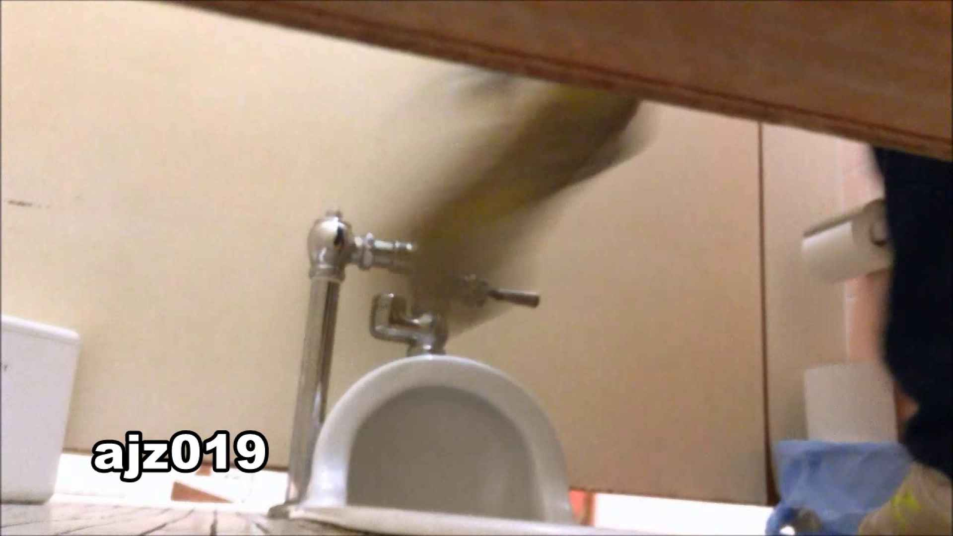 某有名大学女性洗面所 vol.19 和式  107枚 44