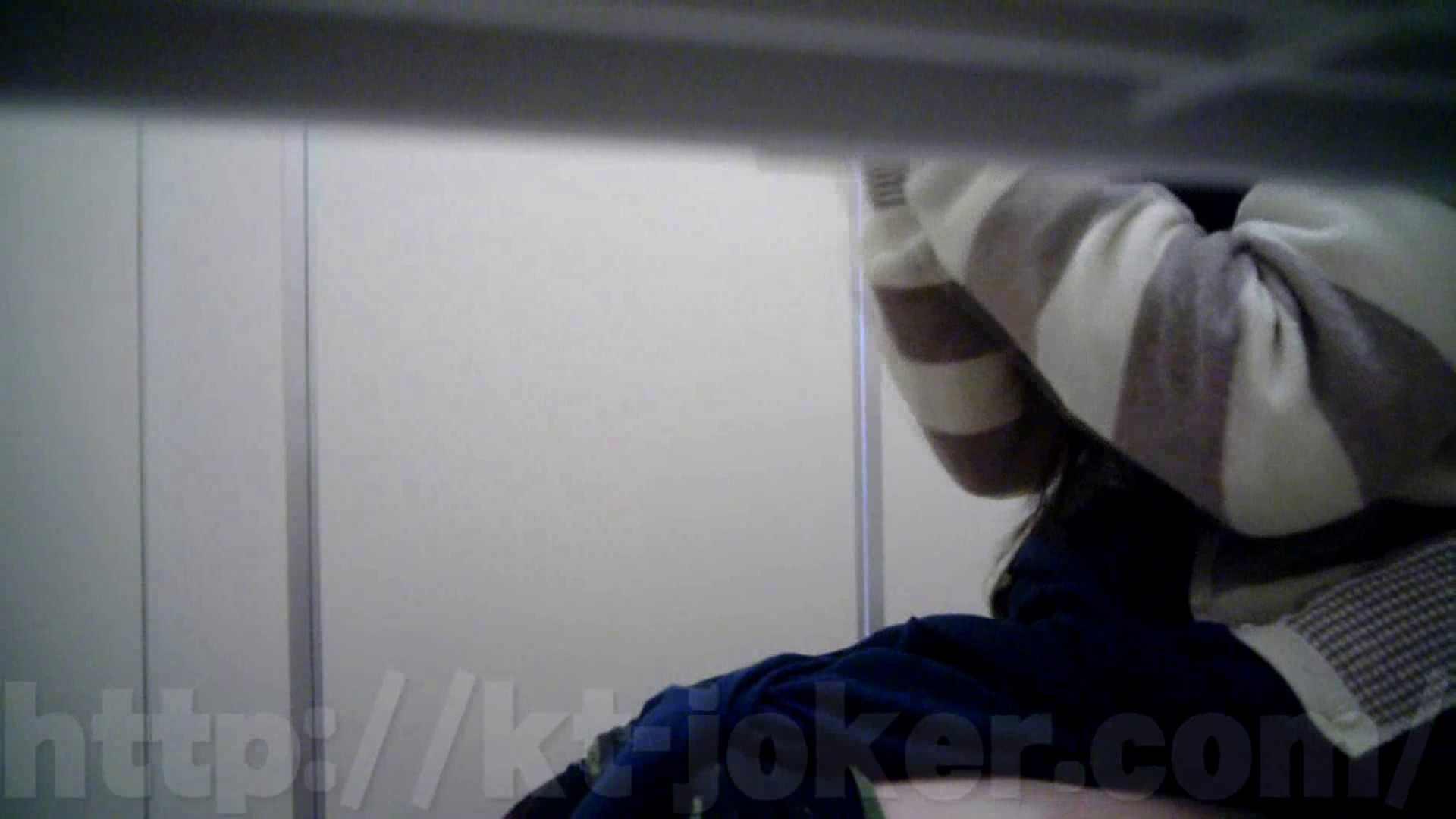 某有名大学女性洗面所 vol.28 和式 盗み撮り動画キャプチャ 102枚 59