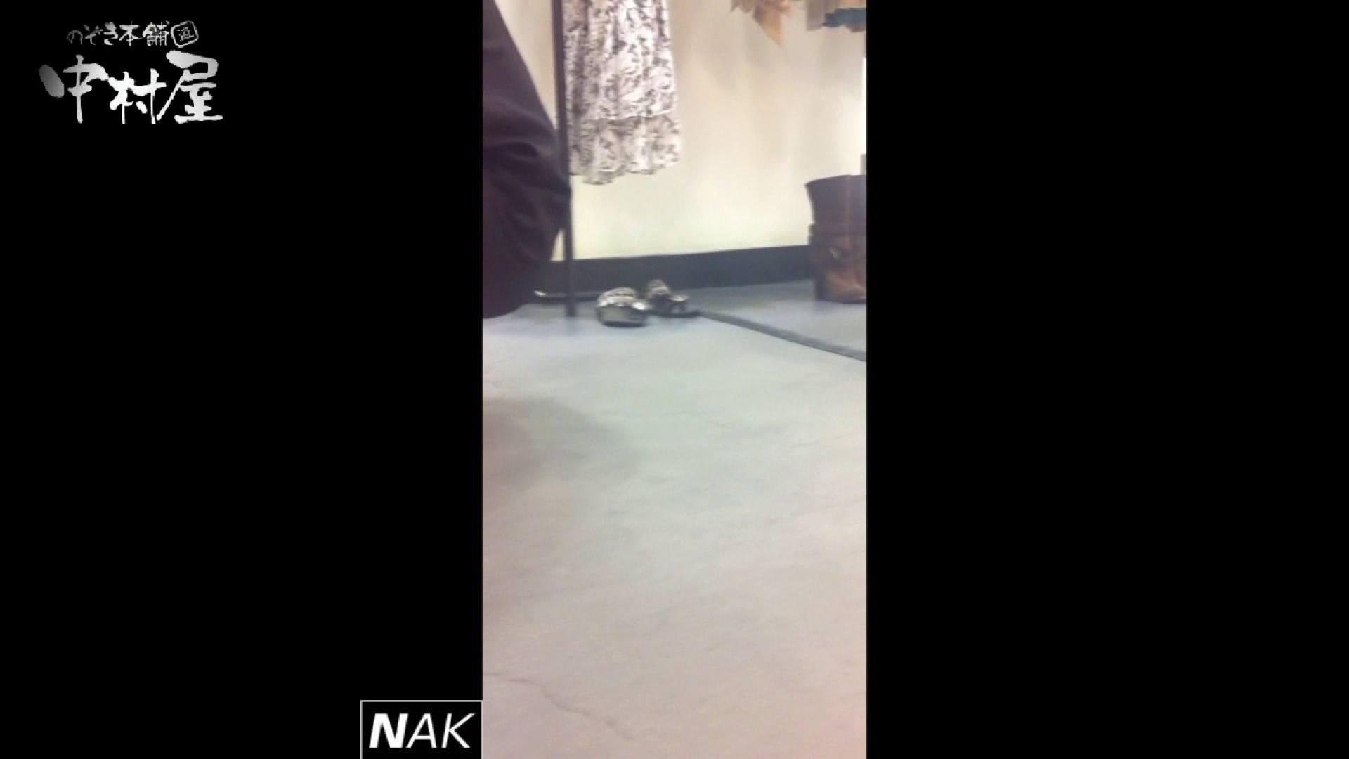 ハイビジョン盗撮!ショップ店員千人斬り!パンチラ編 vol.15 パンチラ AV無料動画キャプチャ 57枚 37