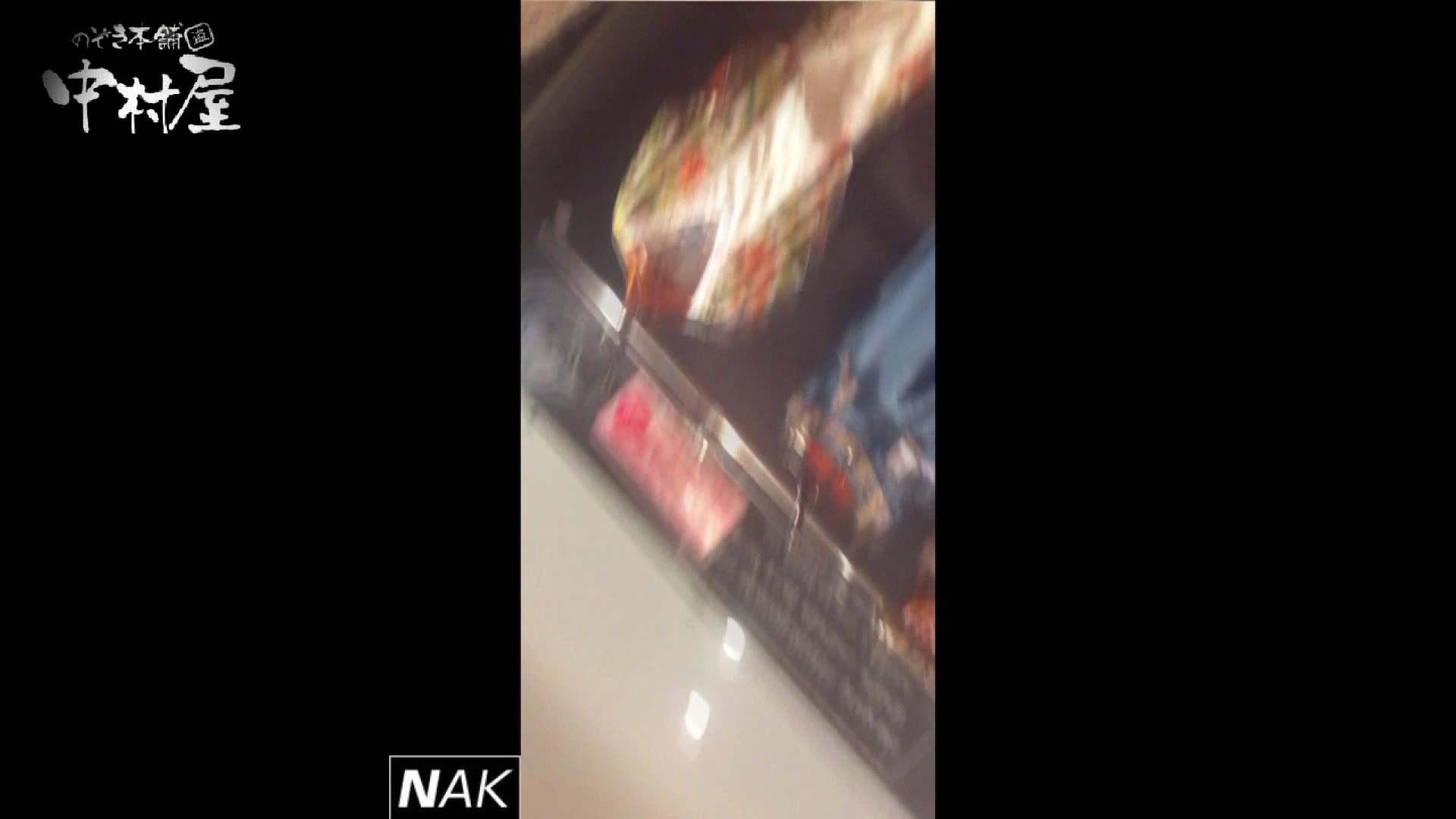 ハイビジョン盗撮!ショップ店員千人斬り!パンチラ編 vol.17 綺麗なOLたち AV動画キャプチャ 92枚 10