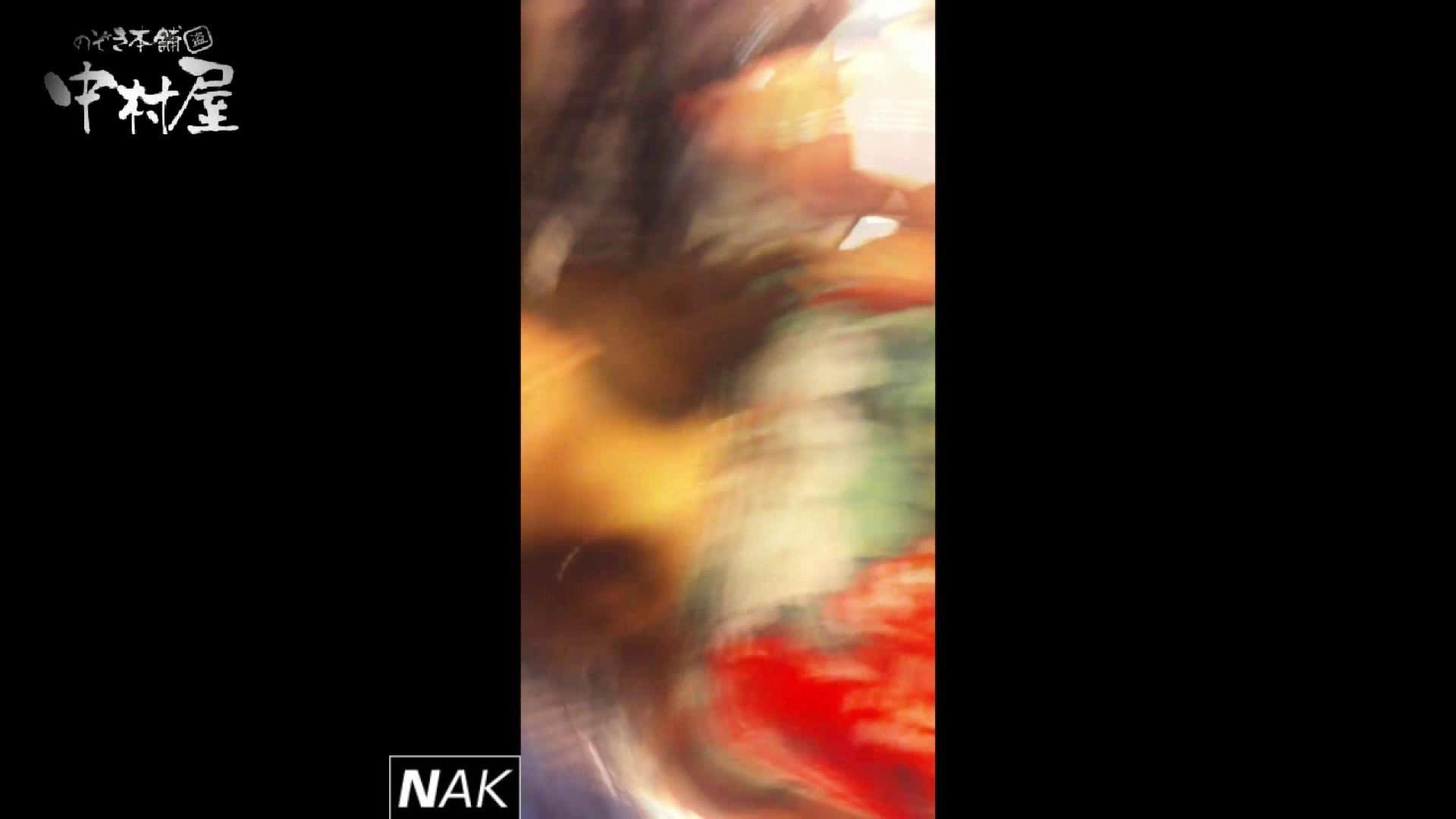ハイビジョン盗撮!ショップ店員千人斬り!パンチラ編 vol.40 パンチラ おまんこ動画流出 63枚 54