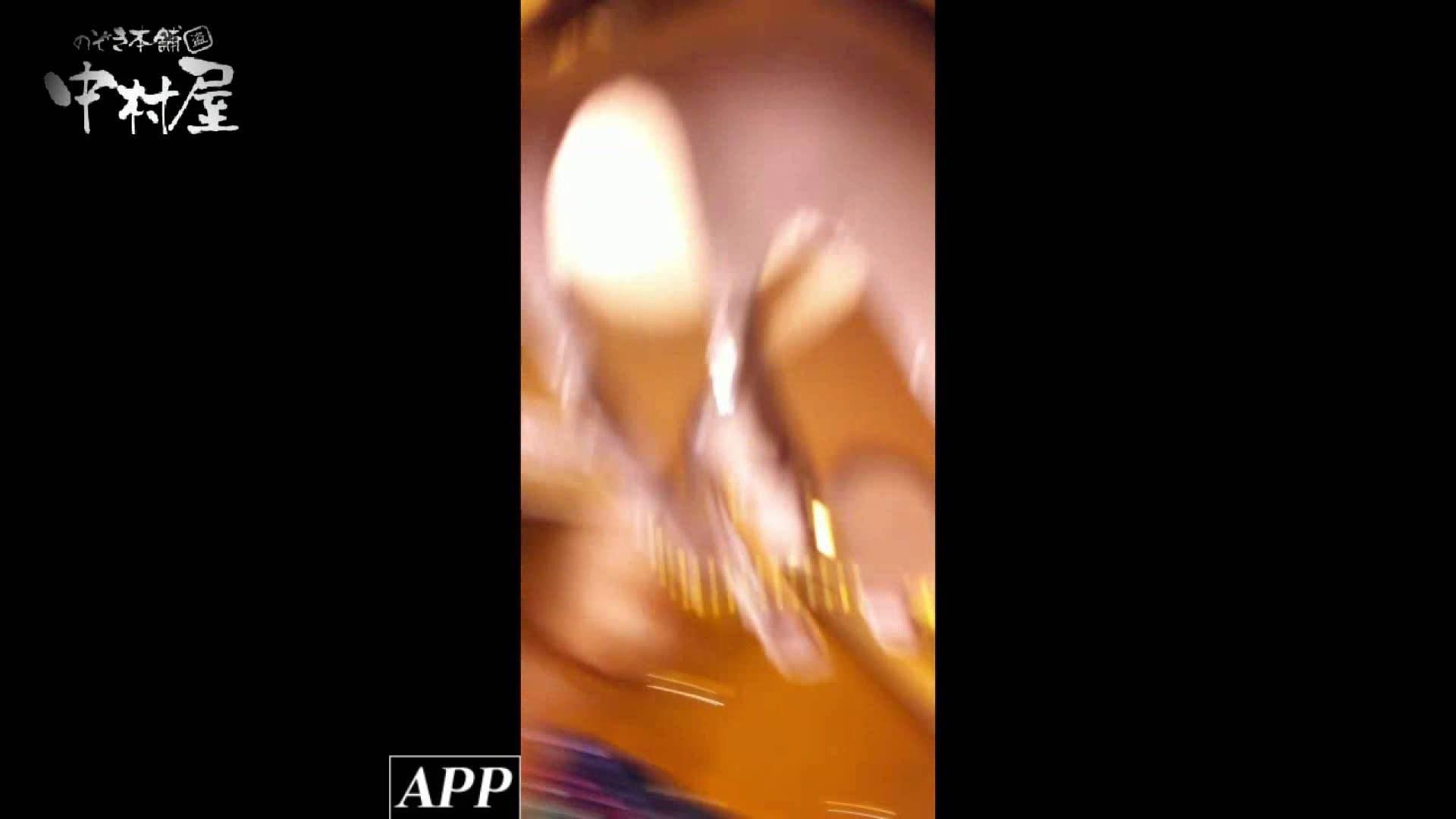 ハイビジョン盗撮!ショップ店員千人斬り!胸チラ編 vol.44 盗撮 おめこ無修正画像 63枚 14