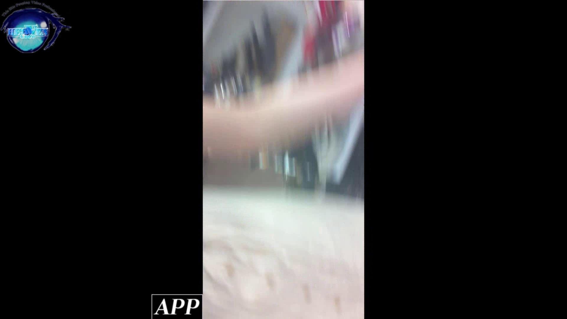 ハイビジョン盗撮!ショップ店員千人斬り!胸チラ編 vol.55 胸チラ オマンコ無修正動画無料 70枚 58