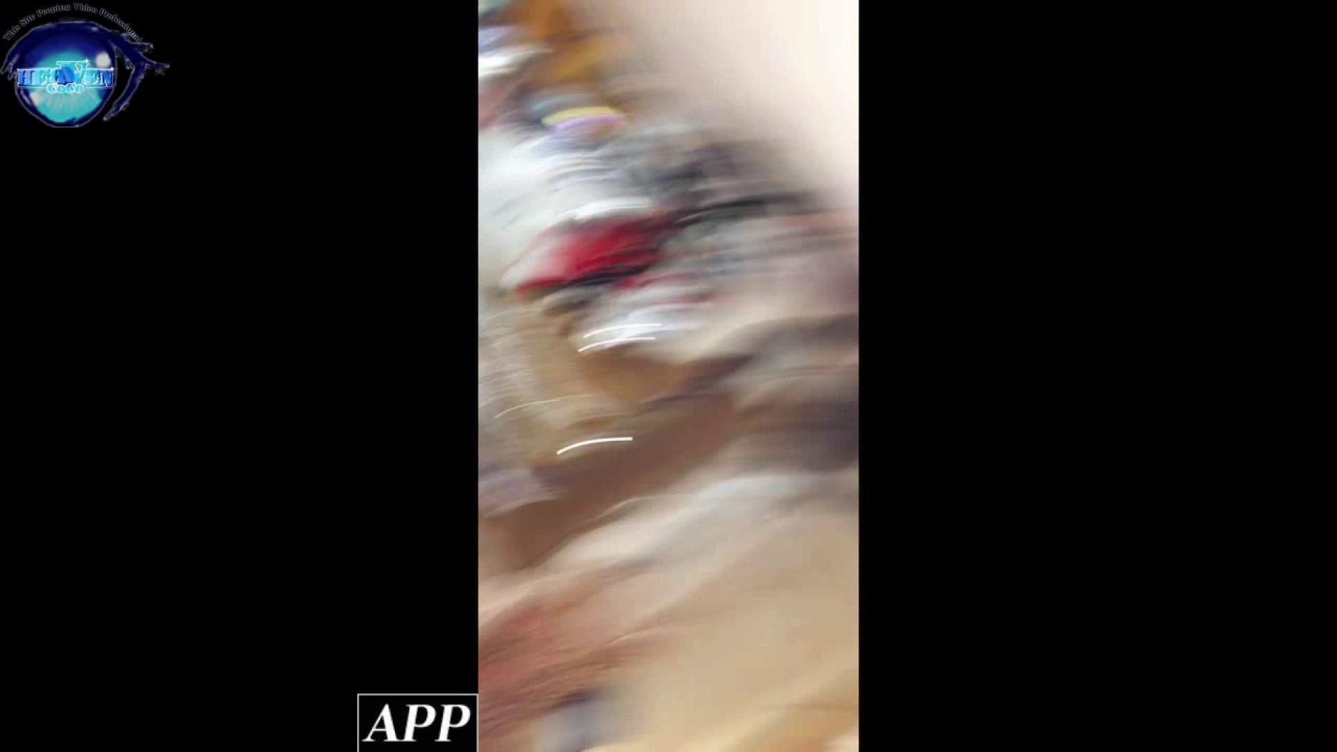 ハイビジョン盗撮!ショップ店員千人斬り!胸チラ編 vol.62 接写 オメコ動画キャプチャ 98枚 10