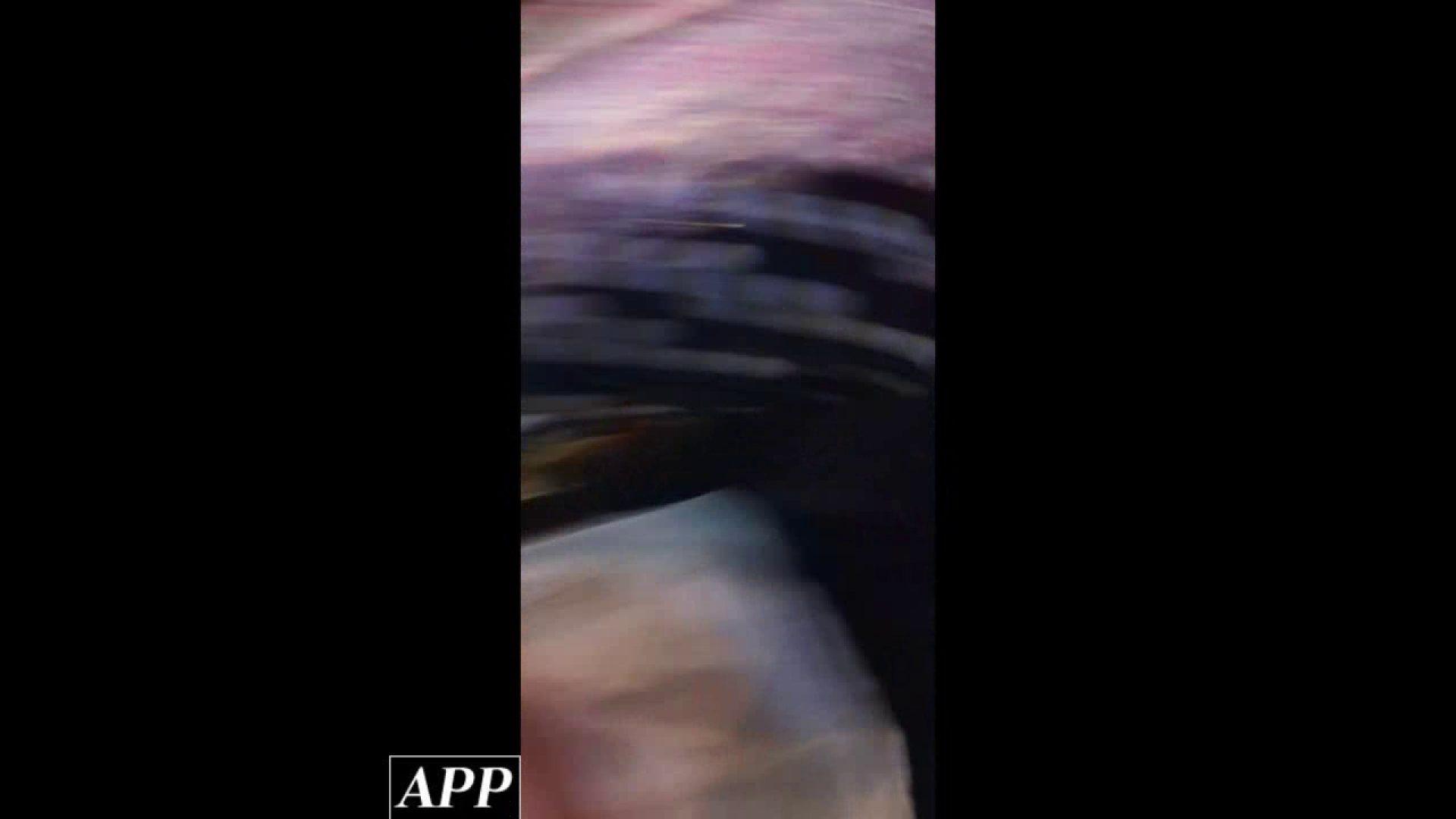 ハイビジョン盗撮!ショップ店員千人斬り!胸チラ編 vol.74 チラ オメコ無修正動画無料 107枚 3