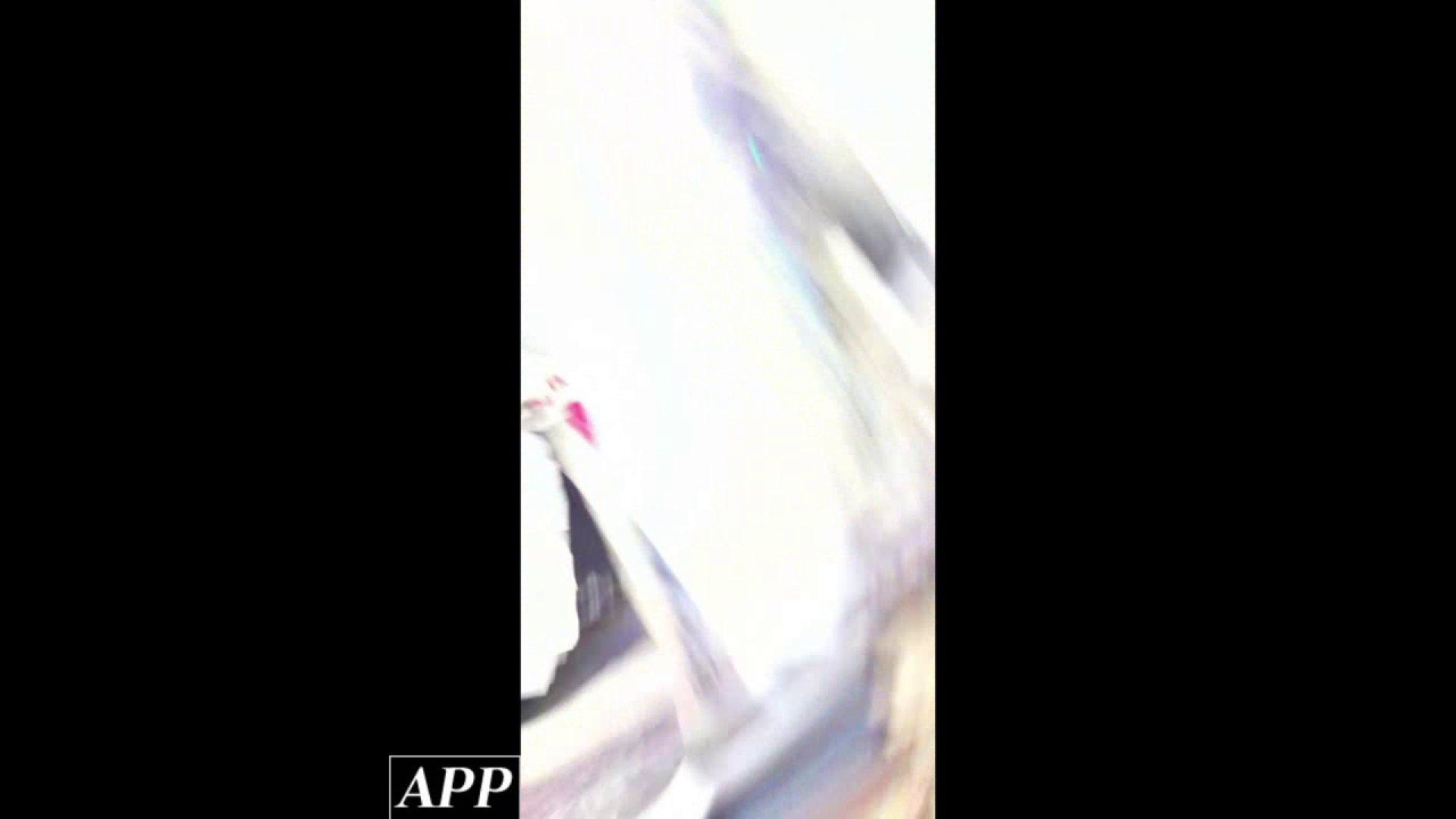 ハイビジョン盗撮!ショップ店員千人斬り!胸チラ編 vol.74 接写 性交動画流出 107枚 106