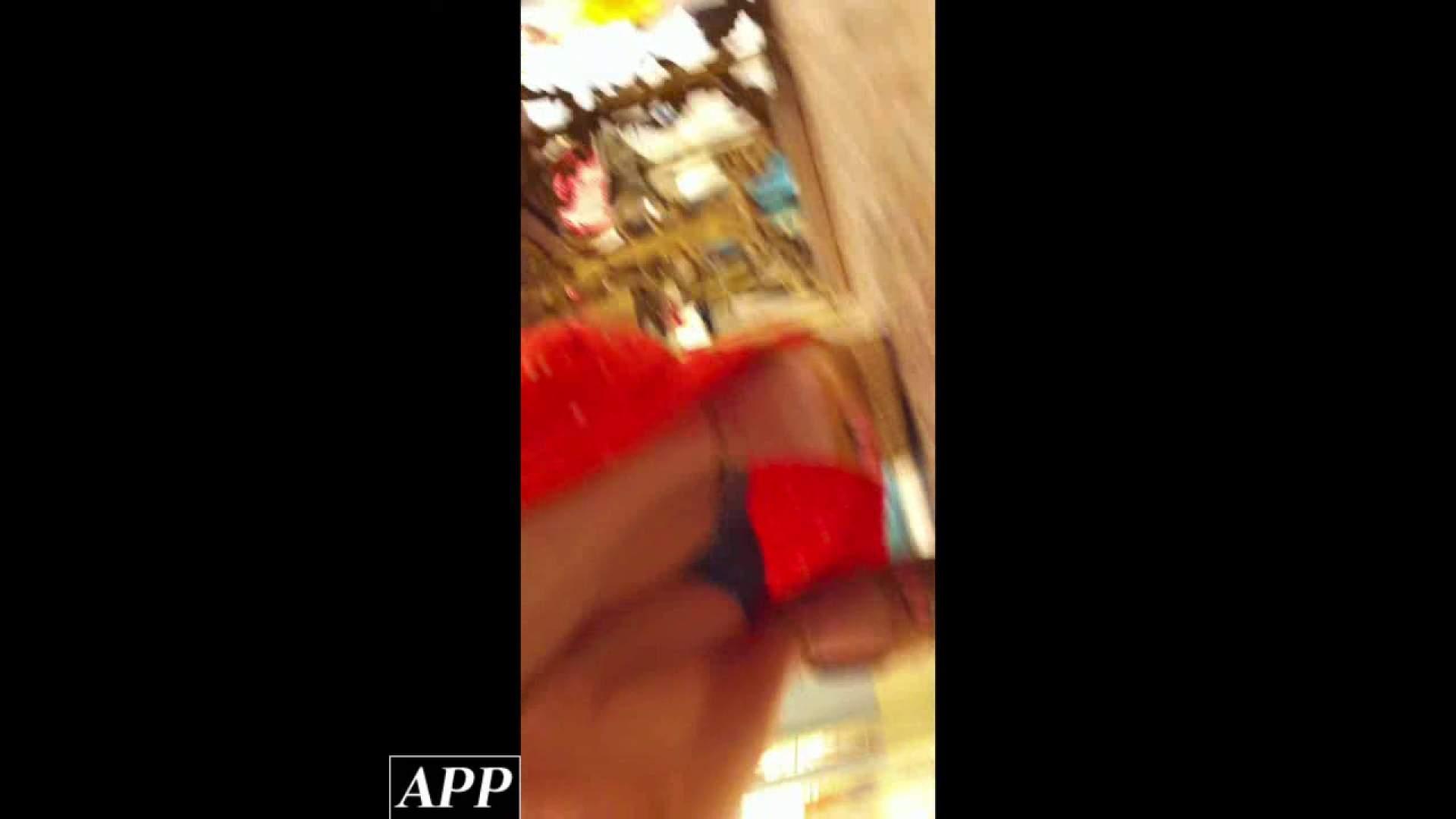 ハイビジョン盗撮!ショップ店員千人斬り!胸チラ編 vol.86 チクビ おまんこ無修正動画無料 54枚 11