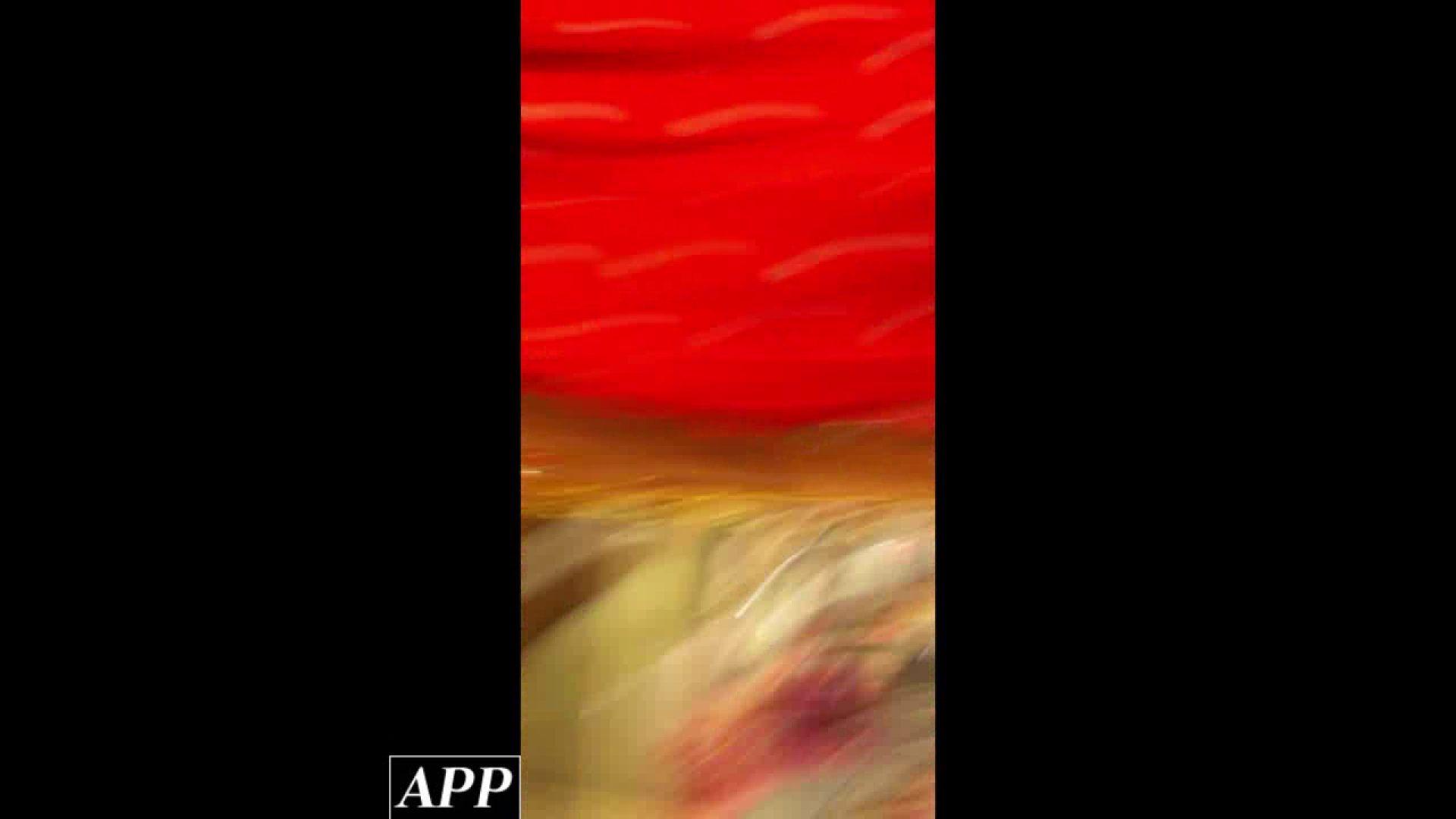 ハイビジョン盗撮!ショップ店員千人斬り!胸チラ編 vol.86 チラ | 接写  54枚 43
