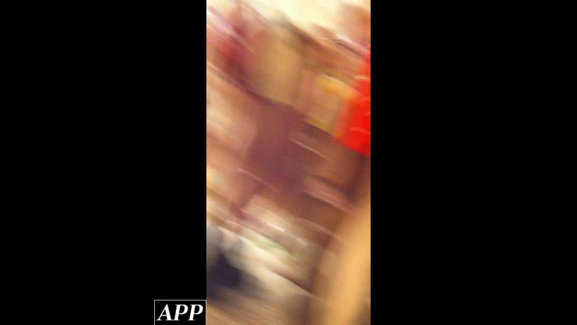 ハイビジョン盗撮!ショップ店員千人斬り!胸チラ編 vol.86 盗撮 オマンコ無修正動画無料 54枚 45