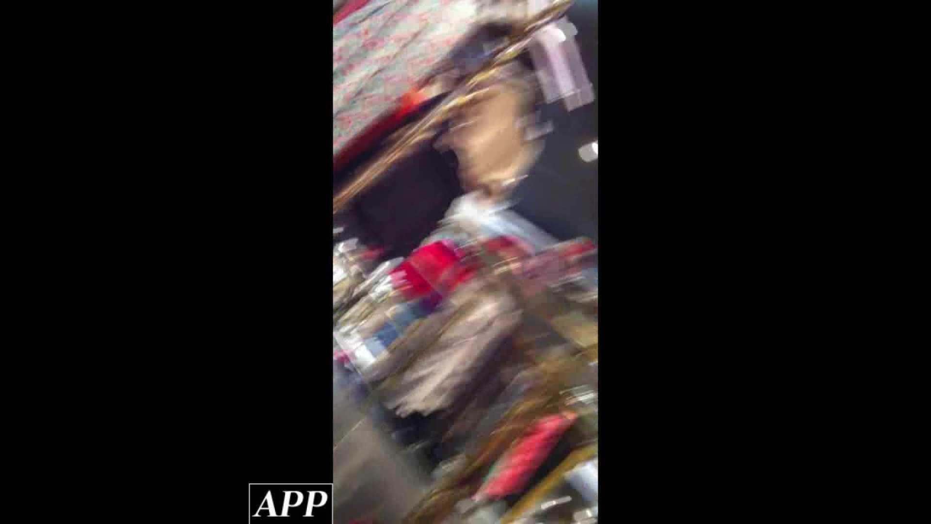 ハイビジョン盗撮!ショップ店員千人斬り!胸チラ編 vol.91 盗撮 性交動画流出 57枚 3
