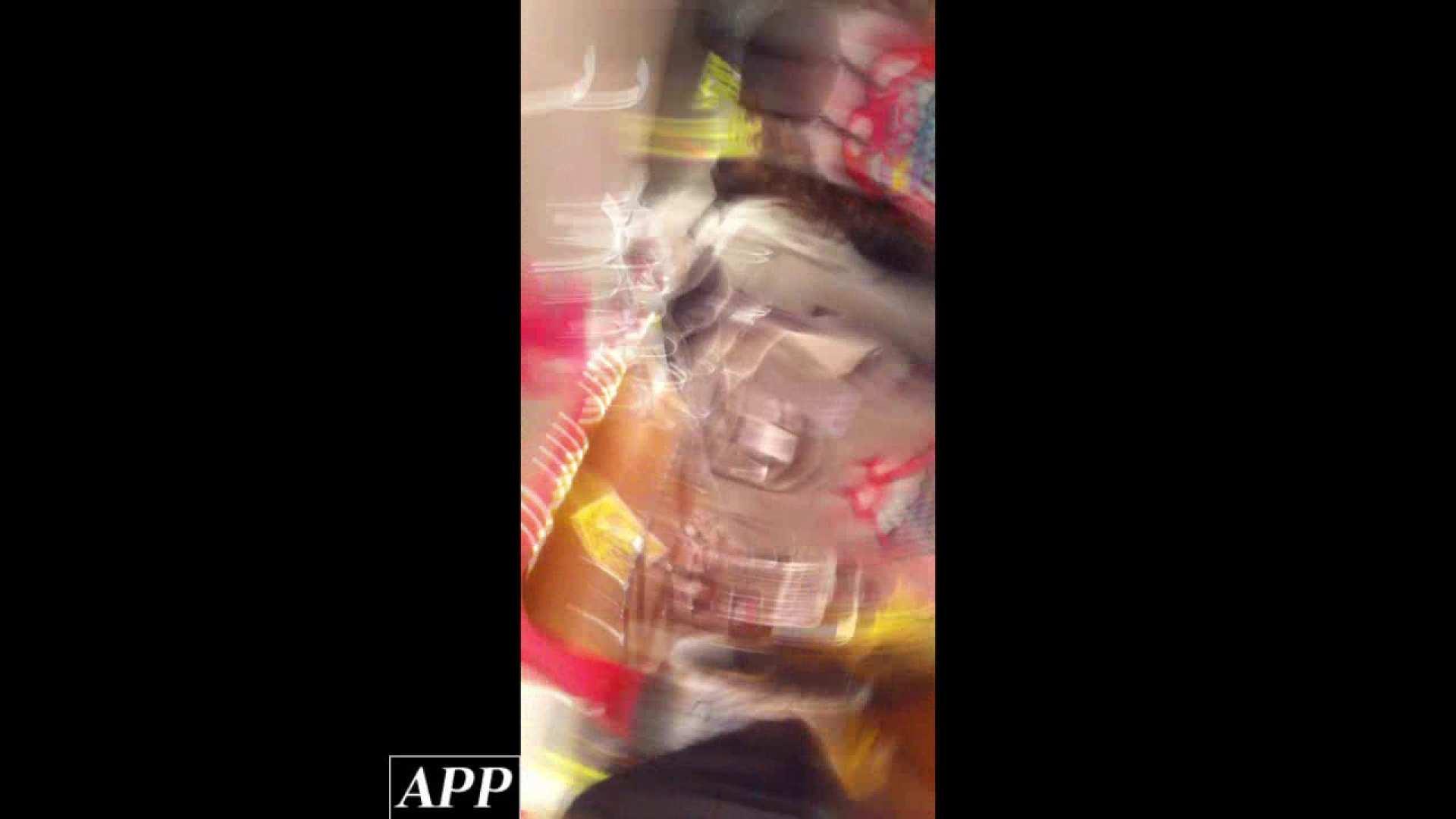 ハイビジョン盗撮!ショップ店員千人斬り!胸チラ編 vol.91 チラ 戯れ無修正画像 57枚 52