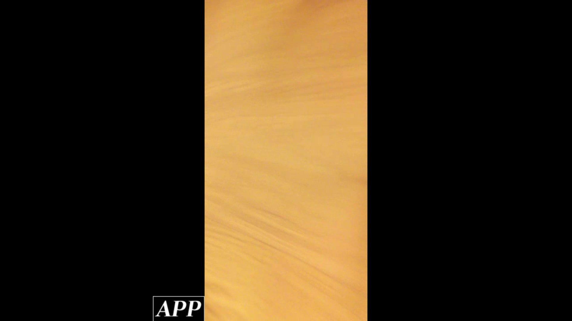 ハイビジョン盗撮!ショップ店員千人斬り!胸チラ編 vol.93 胸チラ オマンコ無修正動画無料 73枚 35