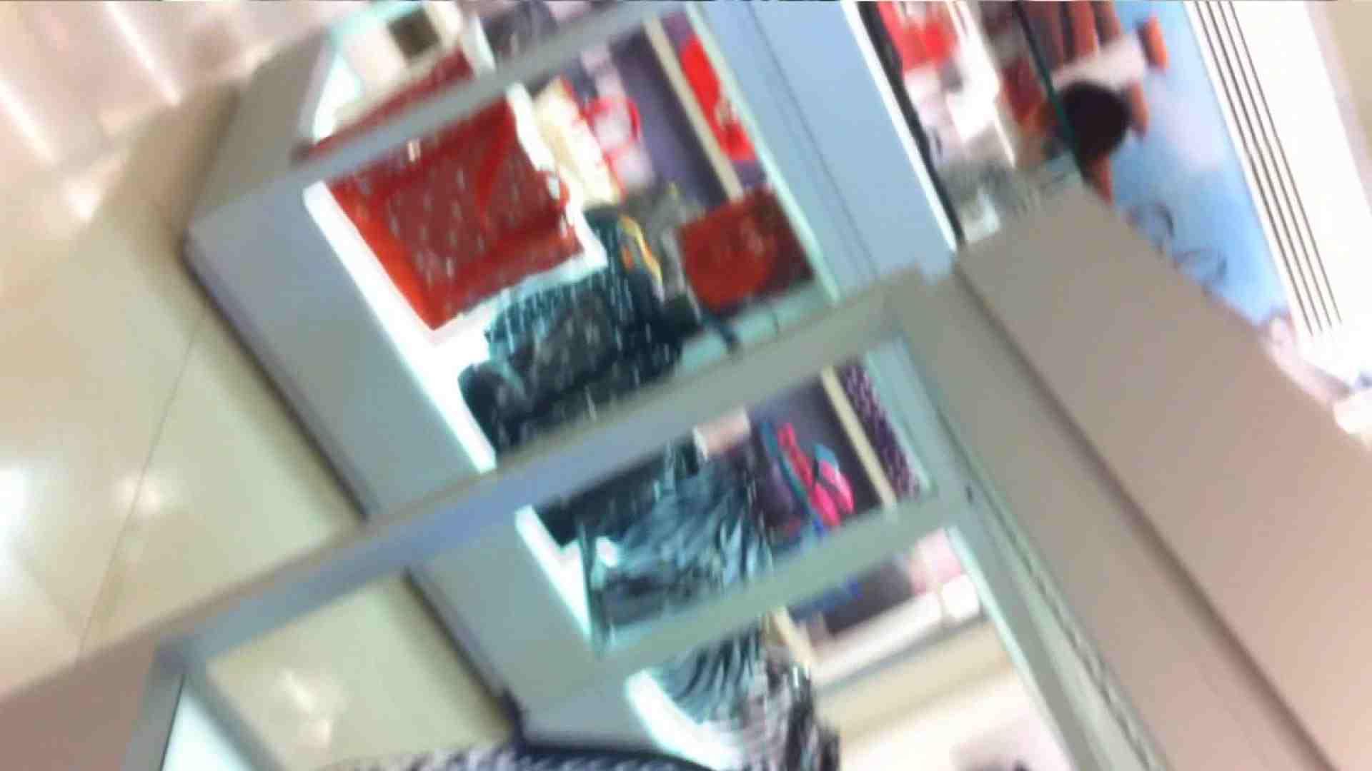 可愛いカリスマ店員限定‼胸チラ&パンチラ vol.01 パンチラ エロ無料画像 106枚 13