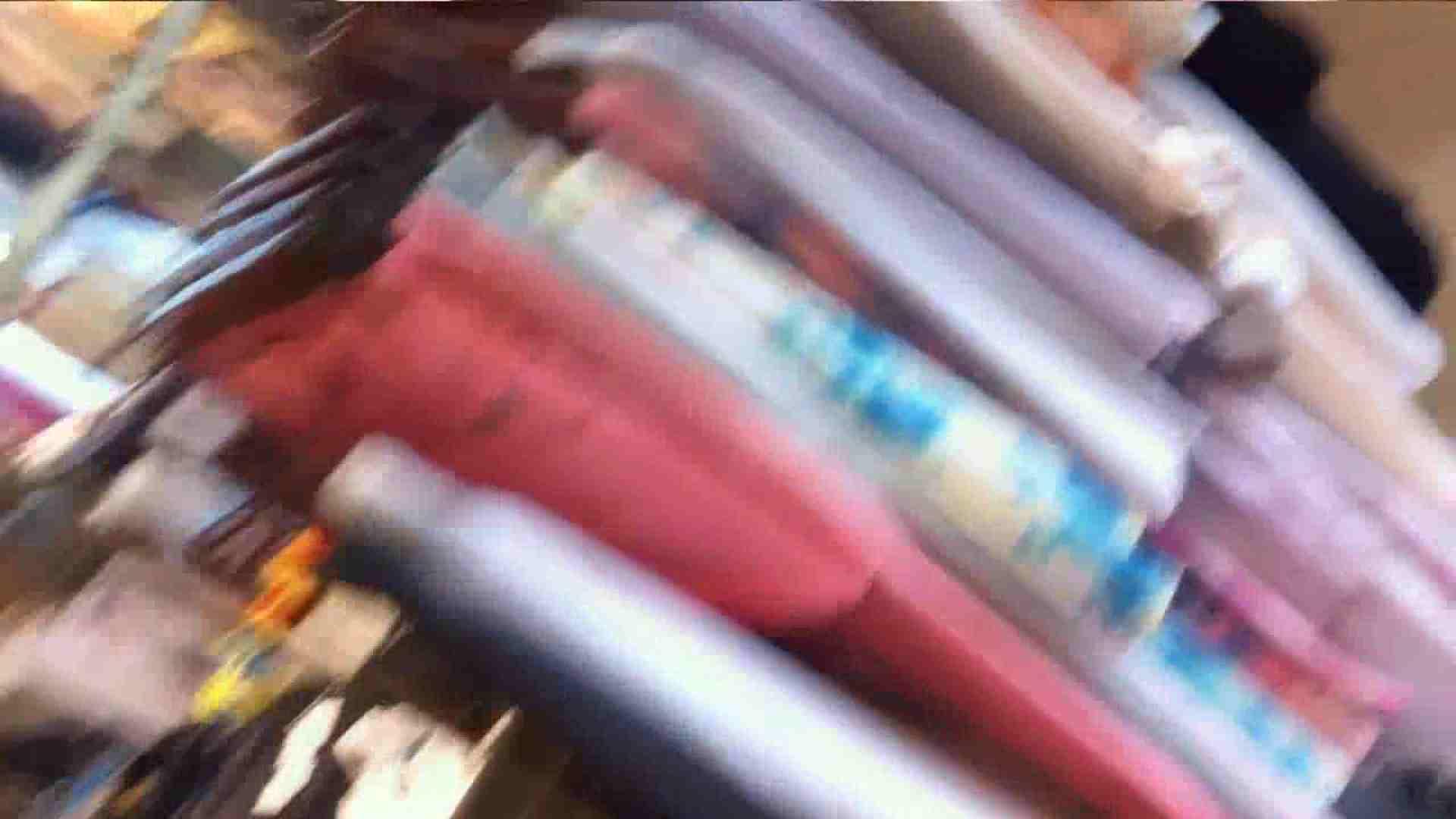 可愛いカリスマ店員限定‼胸チラ&パンチラ vol.02 綺麗なOLたち | パンチラ  102枚 26