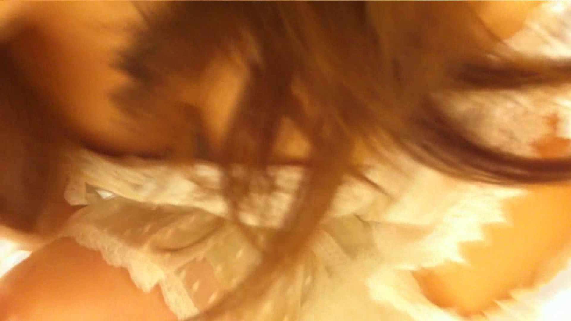 可愛いカリスマ店員限定‼胸チラ&パンチラ vol.03 綺麗なOLたち えろ無修正画像 72枚 52