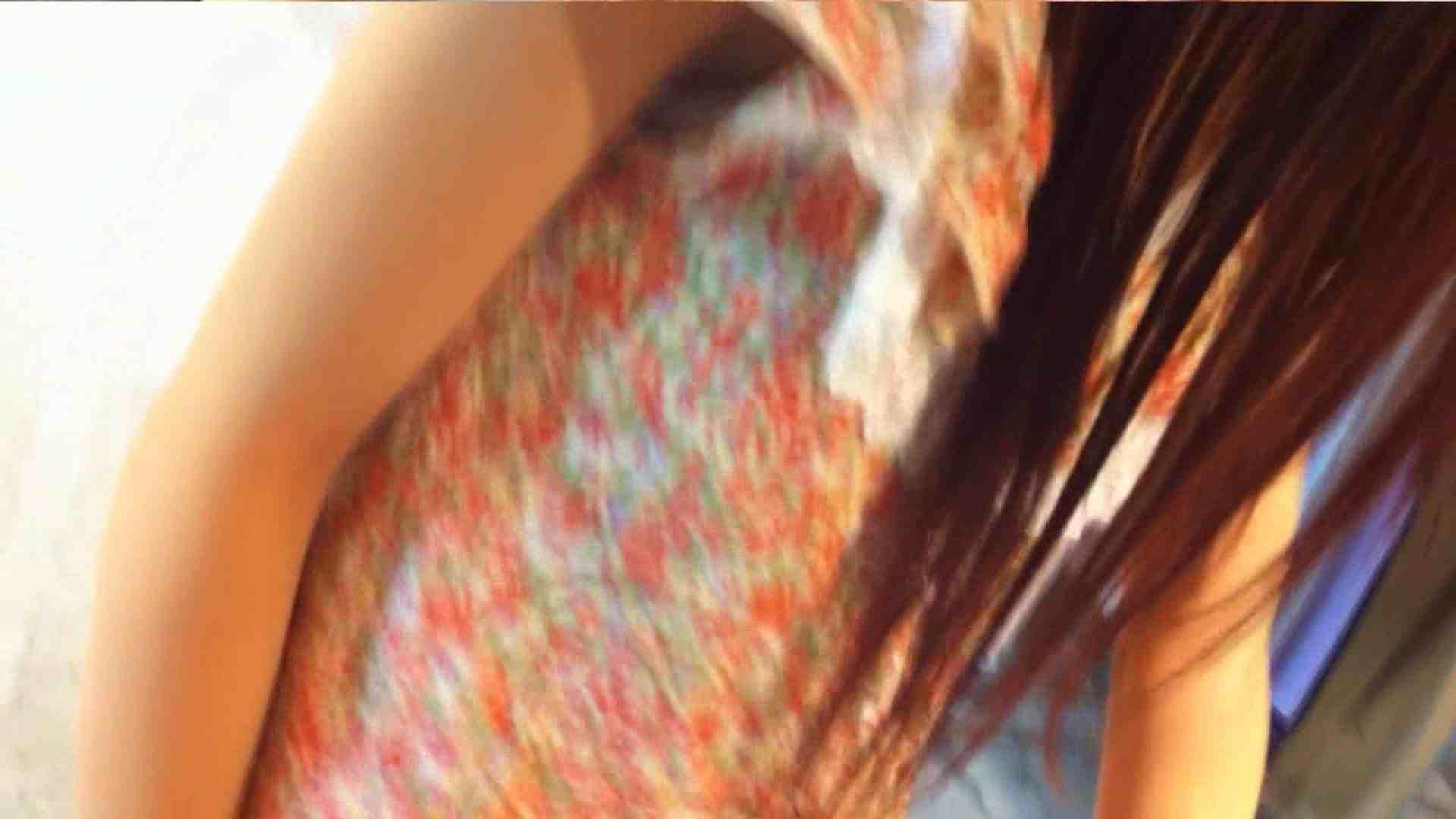 可愛いカリスマ店員限定‼胸チラ&パンチラ vol.13 接写 | 綺麗なOLたち  57枚 21