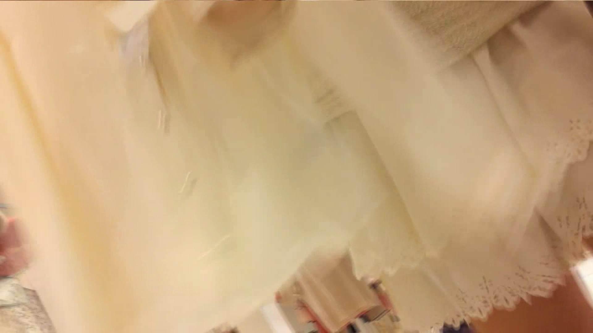 可愛いカリスマ店員限定‼胸チラ&パンチラ vol.29 接写   胸チラ  101枚 81